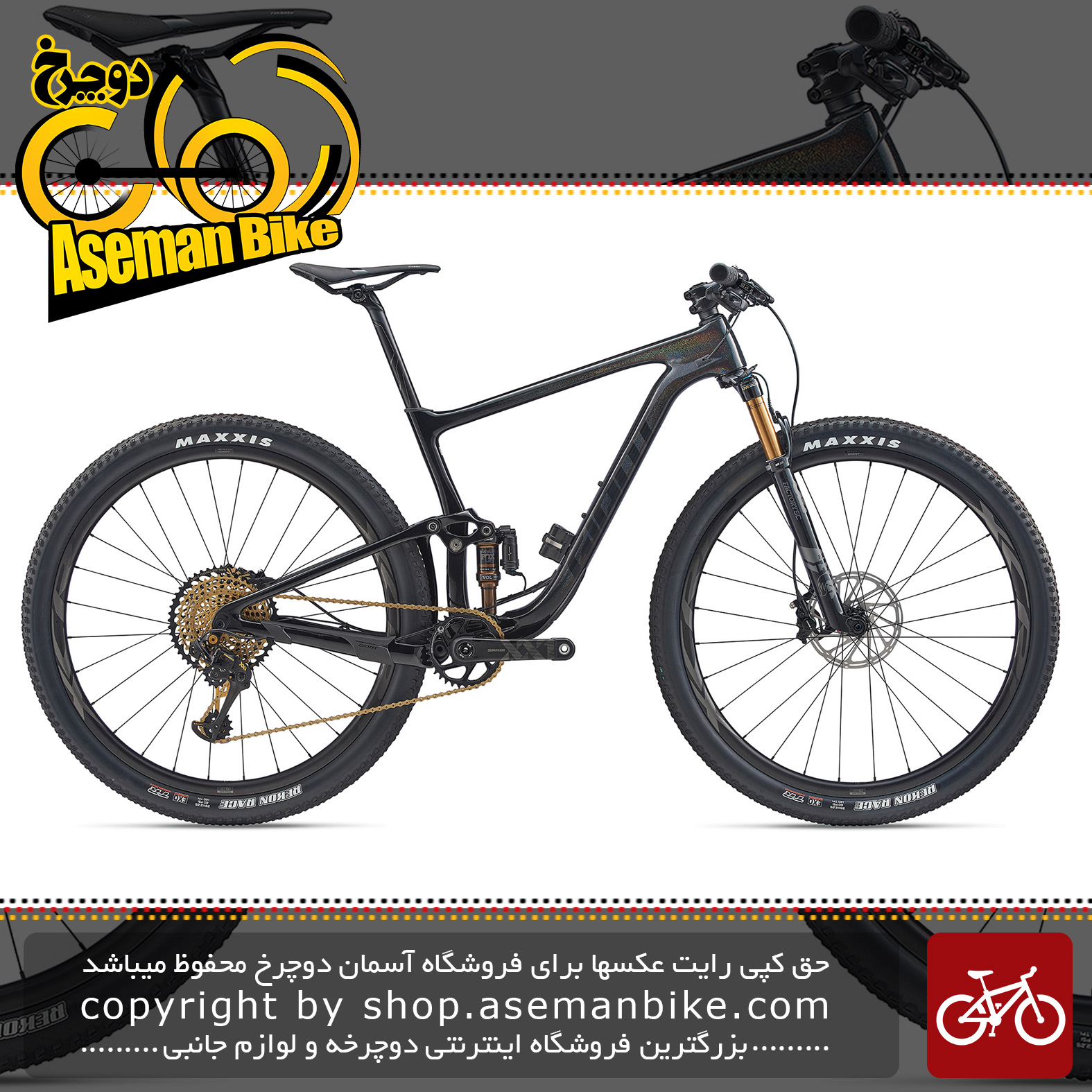 دوچرخه کوهستان جاینت مدل انتم ادونس پرو 29 اینچ 0 ایگل Giant Mountain Bicycle Anthem Advanced Pro 29 0 Eagle