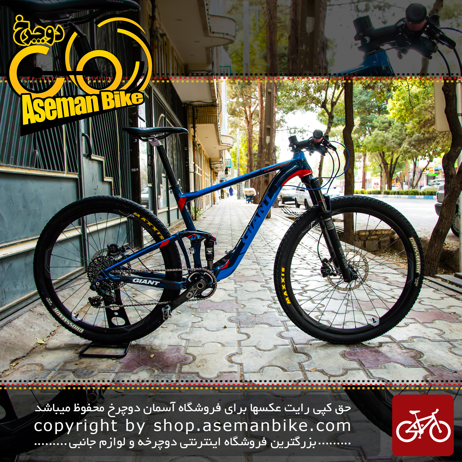دوچرخه کوهستان جاینت مدل انتم ایکس 0 دست دوم 2012 Giant Mountain Bicycle Anthem X 0 2012