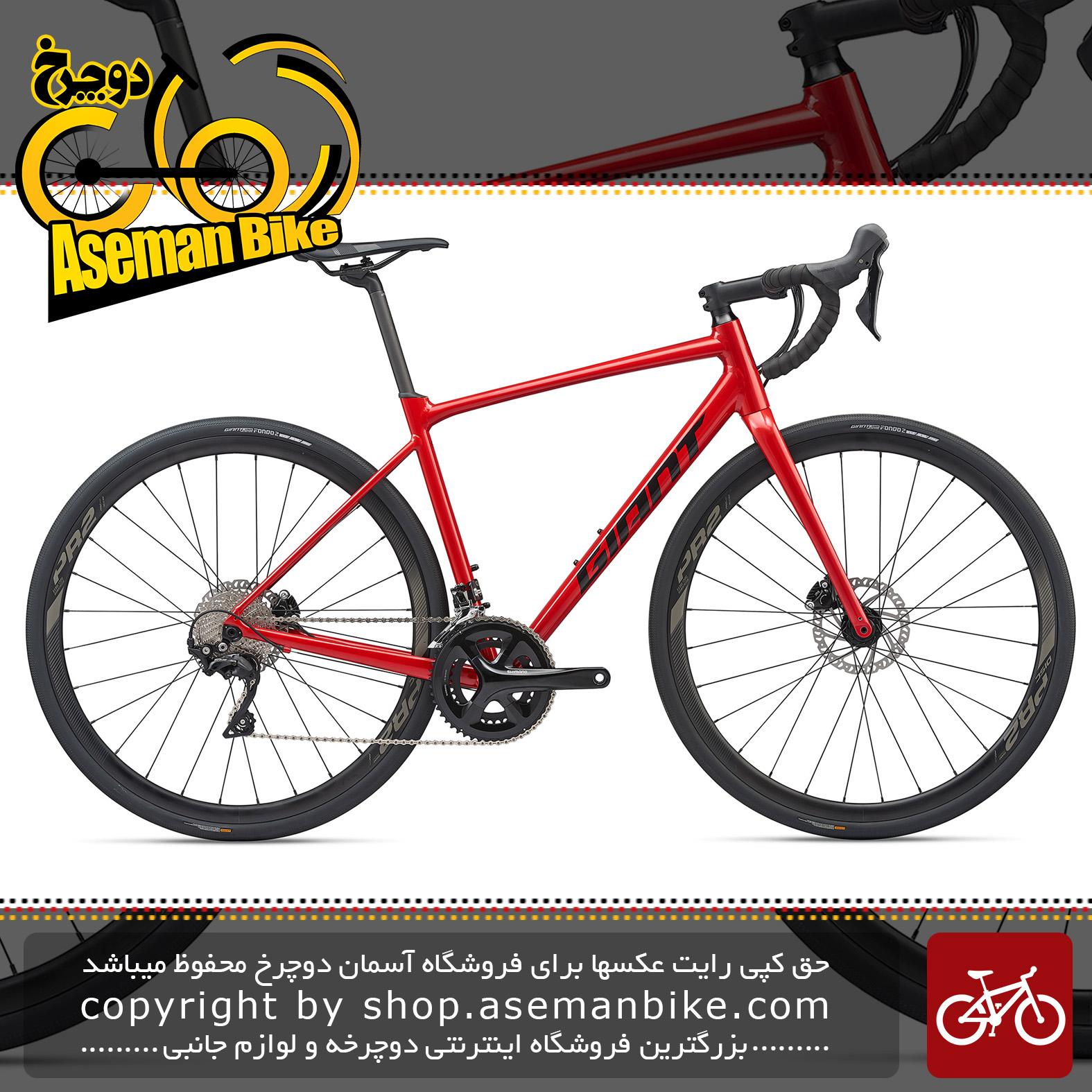 دوچرخه کورسی جاده جاینت مدل دیفای کانتند ای آر 1 2020 Giant Road Bicycle Contend AR 1 2020