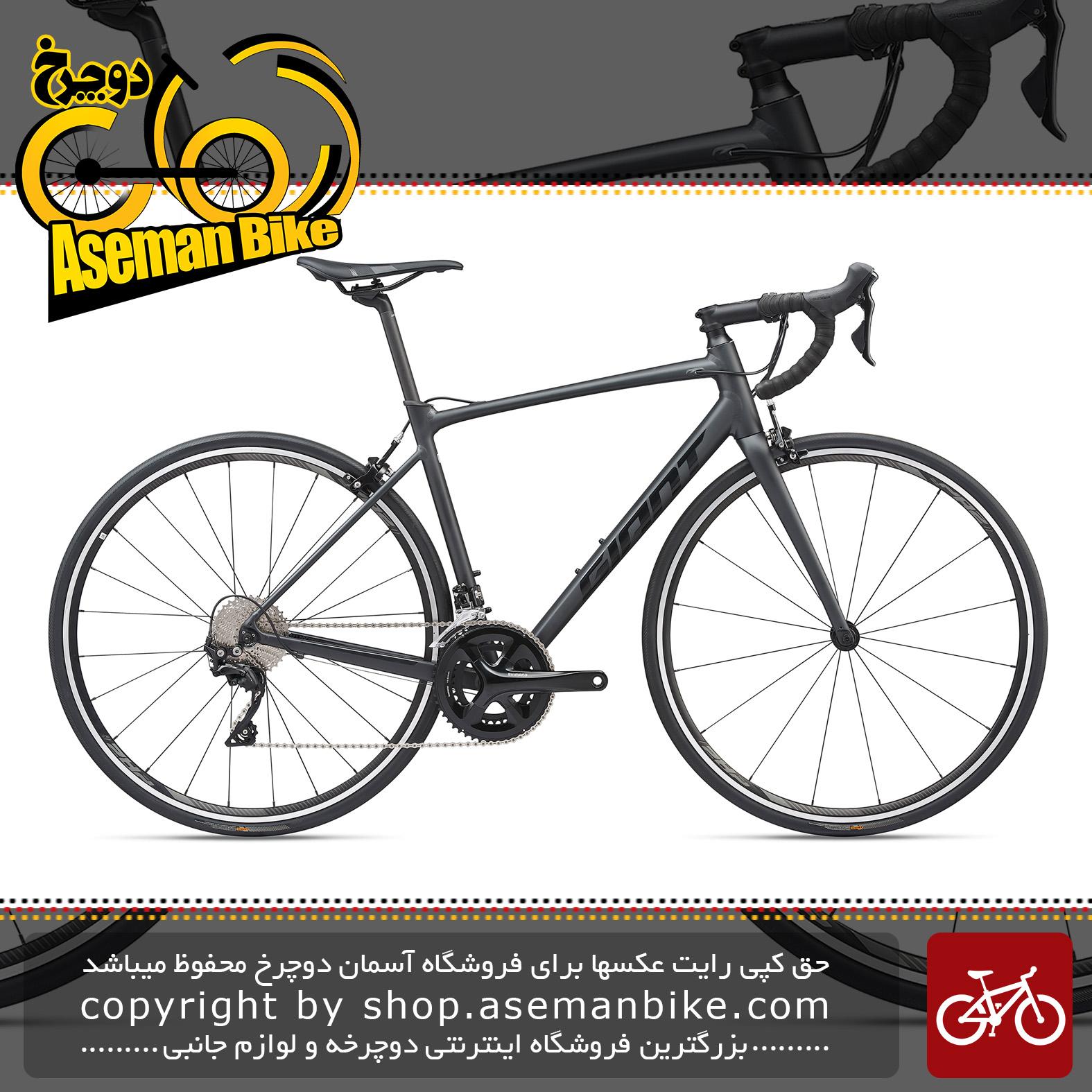 دوچرخه کورسی جاده جاینت مدل کانتند اس ال 1 (جی یو کی) 2020 Giant Road Bicycle Contend SL 1 (GUK) 2020