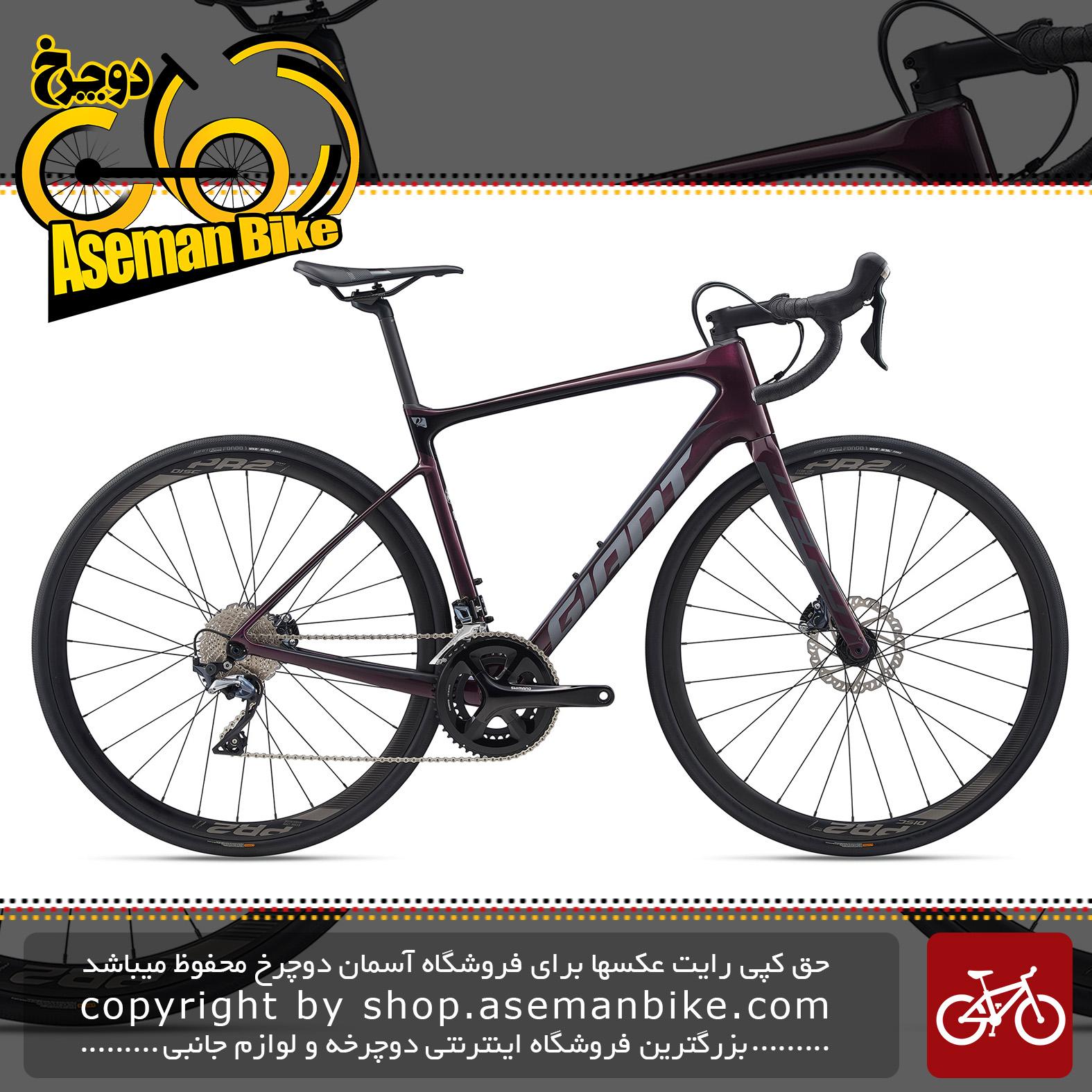 دوچرخه کورسی جاده جاینت مدل دیفای ادونس 1 2020 Giant Road Bicycle Defy Advanced 1 2020