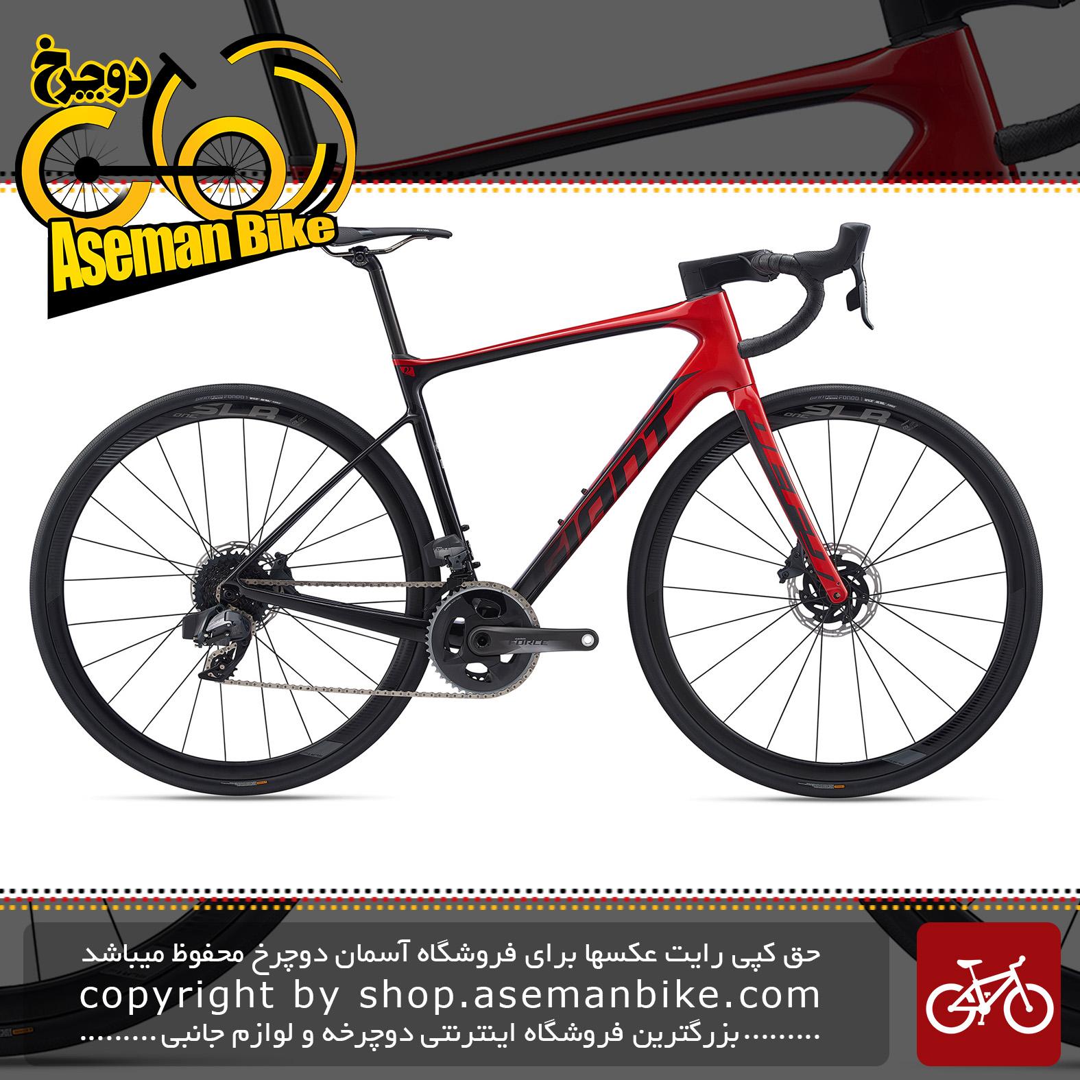 دوچرخه کورسی جاده جاینت مدل دیفای ادونس پرو 1 فورس 2020 Giant Road Bicycle Defy Advanced Pro 1 Force 2020