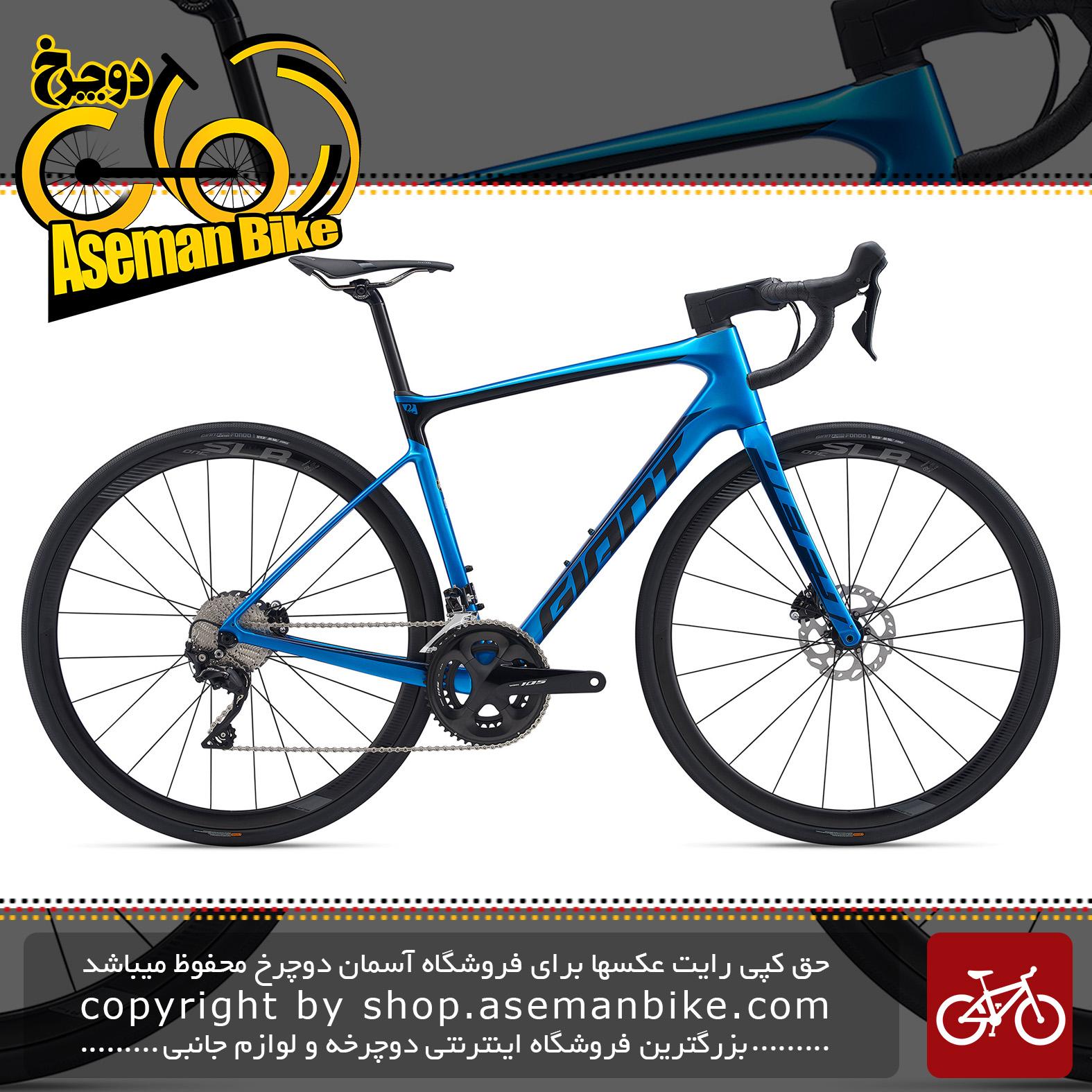 دوچرخه کورسی جاده جاینت مدل دیفای ادونس پرو 3 2 2020 Giant Road Bicycle Defy Advanced Pro 3 2020