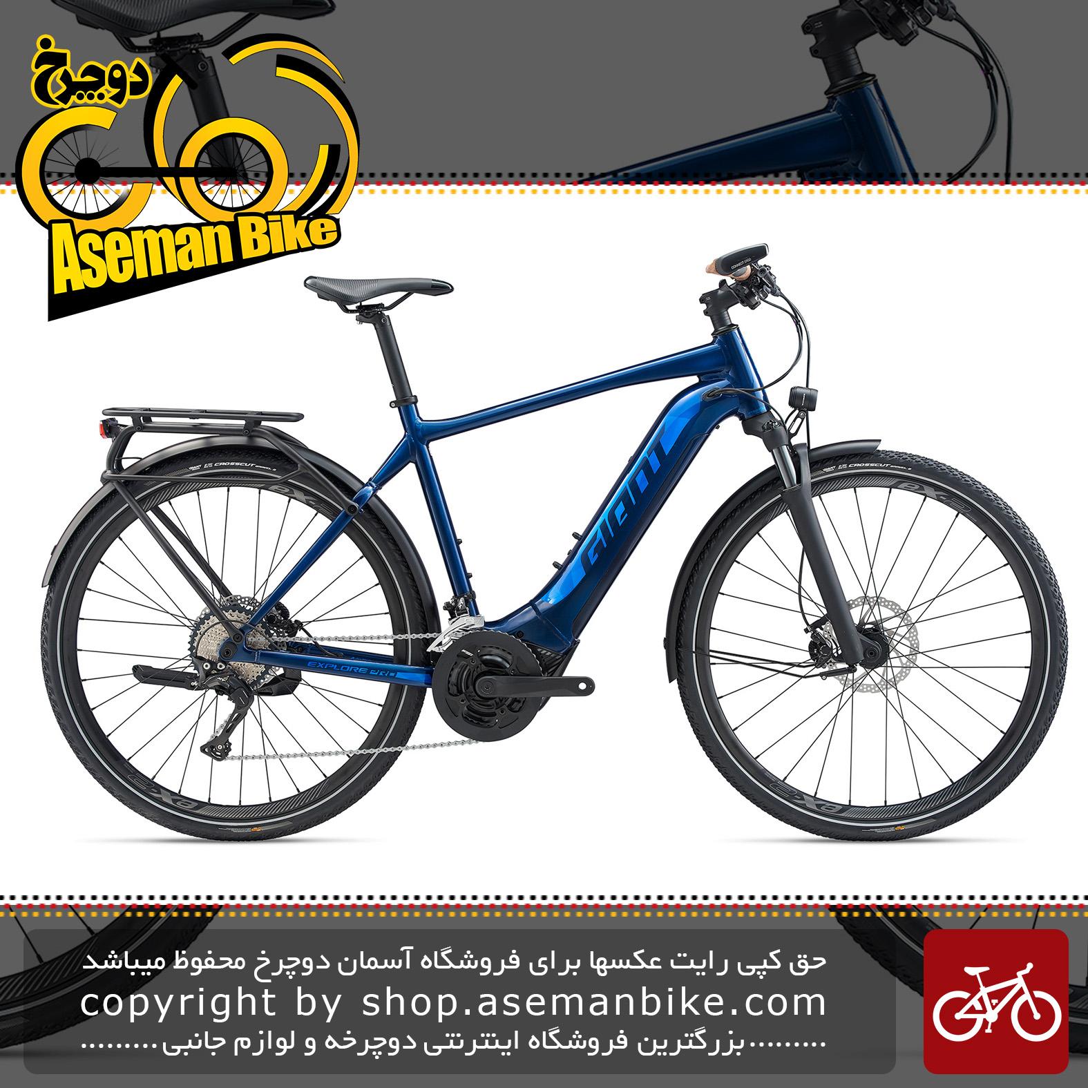 دوچرخه دومنظوره برقی جاینت مدل اکسپلور ای پلاس 0 پرو جی تی اس 2020 Giant Trekking Bicycle Explore E+ 0 GTS 2020
