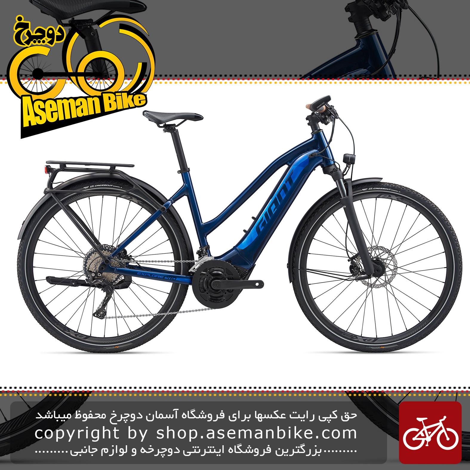 دوچرخه دومنظوره برقی جاینت مدل اکسپلور ای پلاس 0 اس تی ای 2020 Giant Trekking Bicycle Explore E+ 0 Pro STA 2020