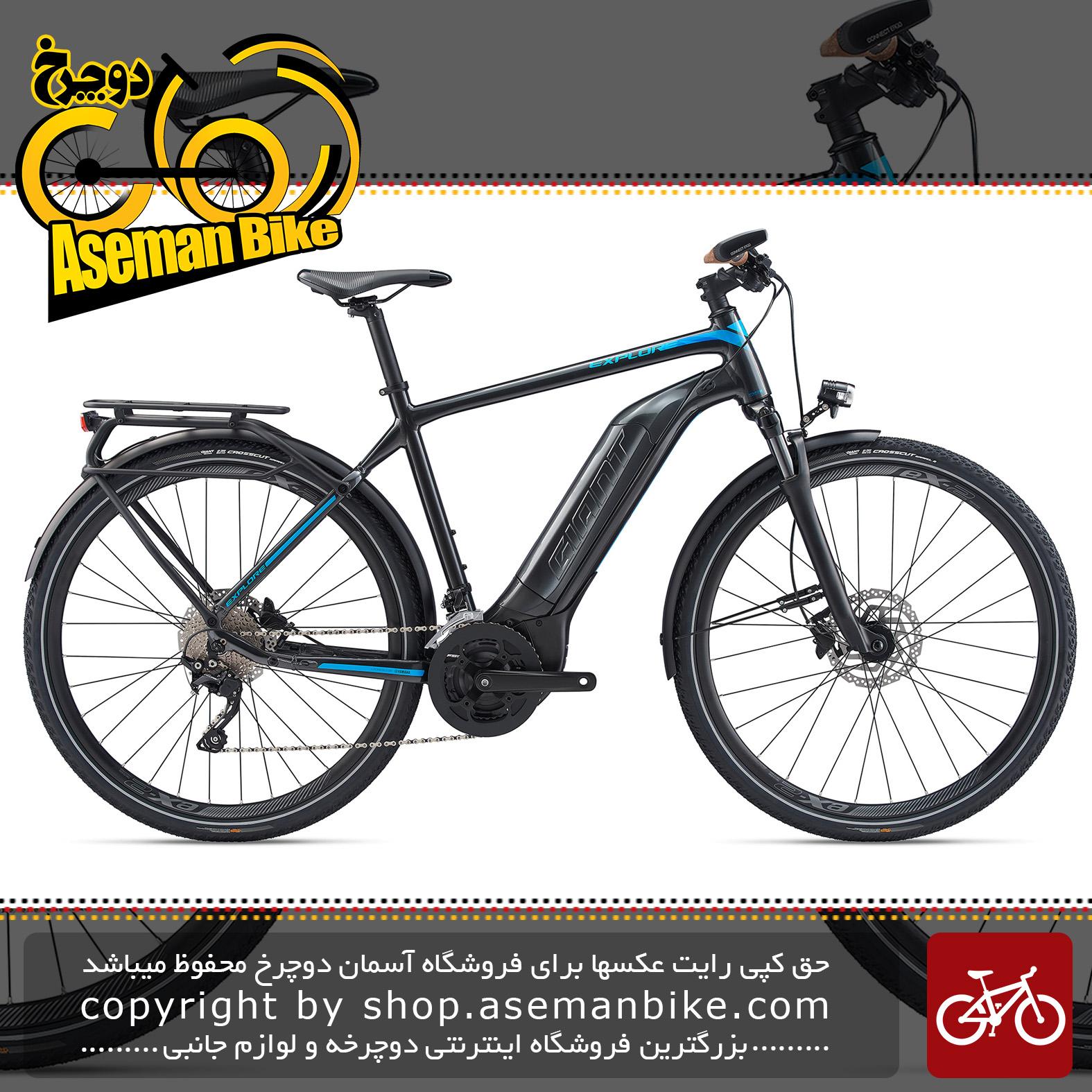 دوچرخه دومنظوره برقی جاینت مدل اکسپلور ای پلاس 1 جی تی اس 2020 Giant Trekking Bicycle Explore E+ 1 GTS 2020