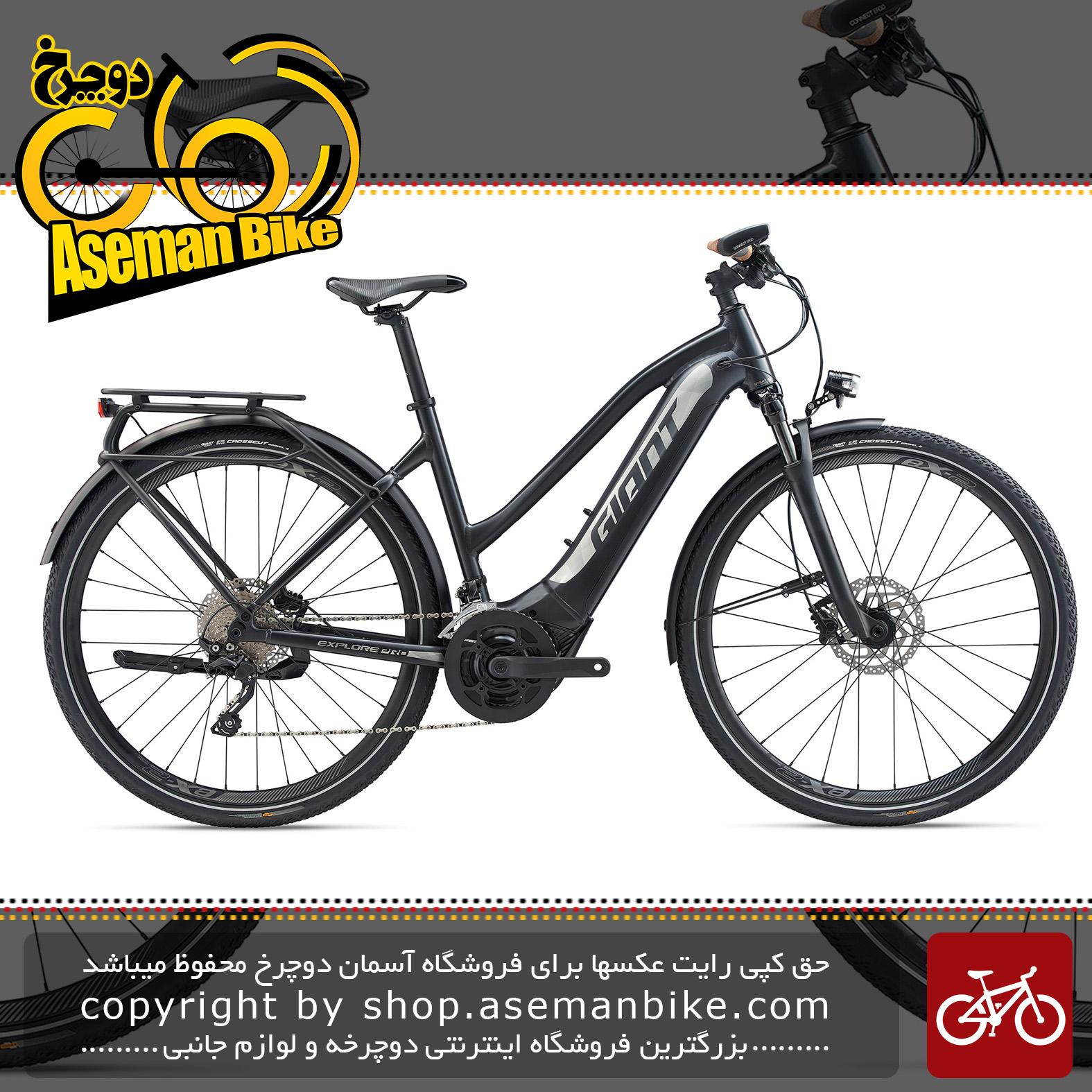 دوچرخه دومنظوره برقی جاینت مدل اکسپلور ای پلاس 1 پرو اس تی ای 2020 Giant Trekking Bicycle Explore E+ 1 Pro STA 2020