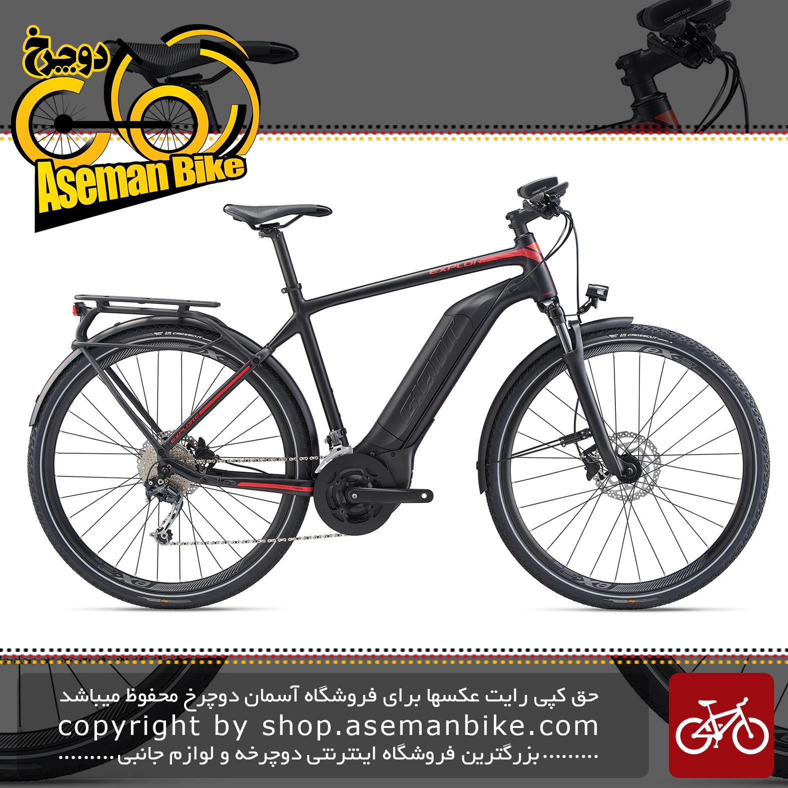 دوچرخه دومنظوره برقی جاینت مدل اکسپلور ای پلاس 2 جی تی اس 2020 Giant Trekking Bicycle Explore E+ 2 GTS 2020