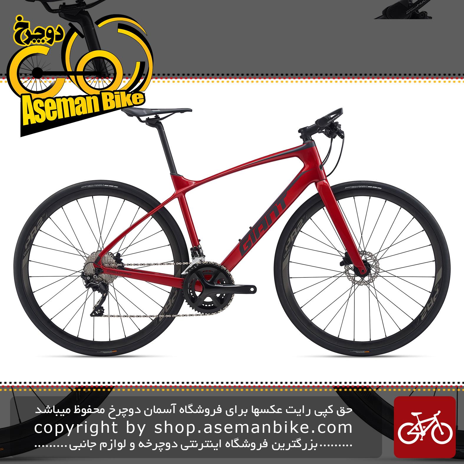 دوچرخه کوهستان جاینت مدل فست رود ادونس 1 2020 Giant Mountain Bicycle FastRoad Advanced 1 2020
