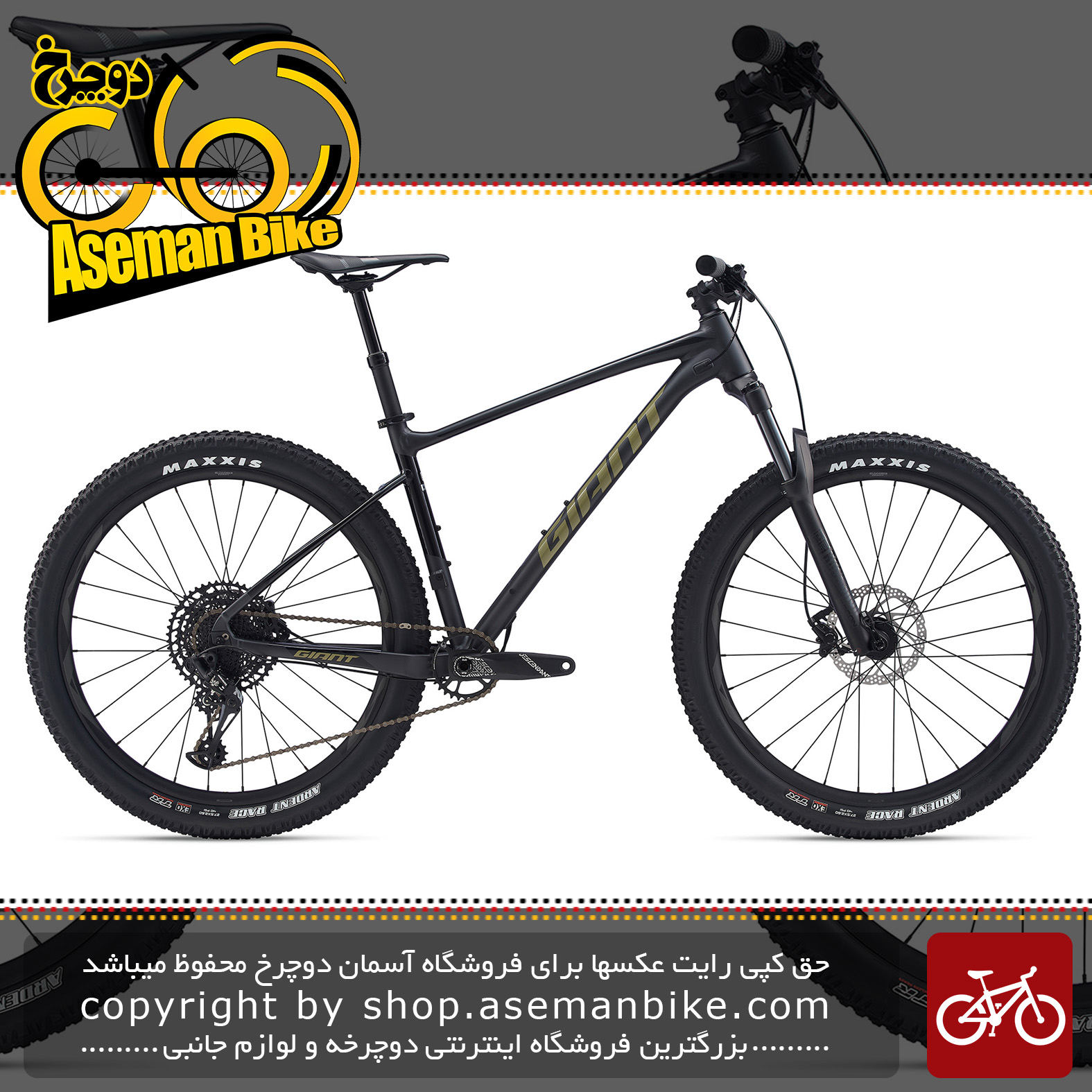 دوچرخه کوهستان جاینت مدل فدم 1 2020 Giant Mountain Bicycle Fathom 1 2020