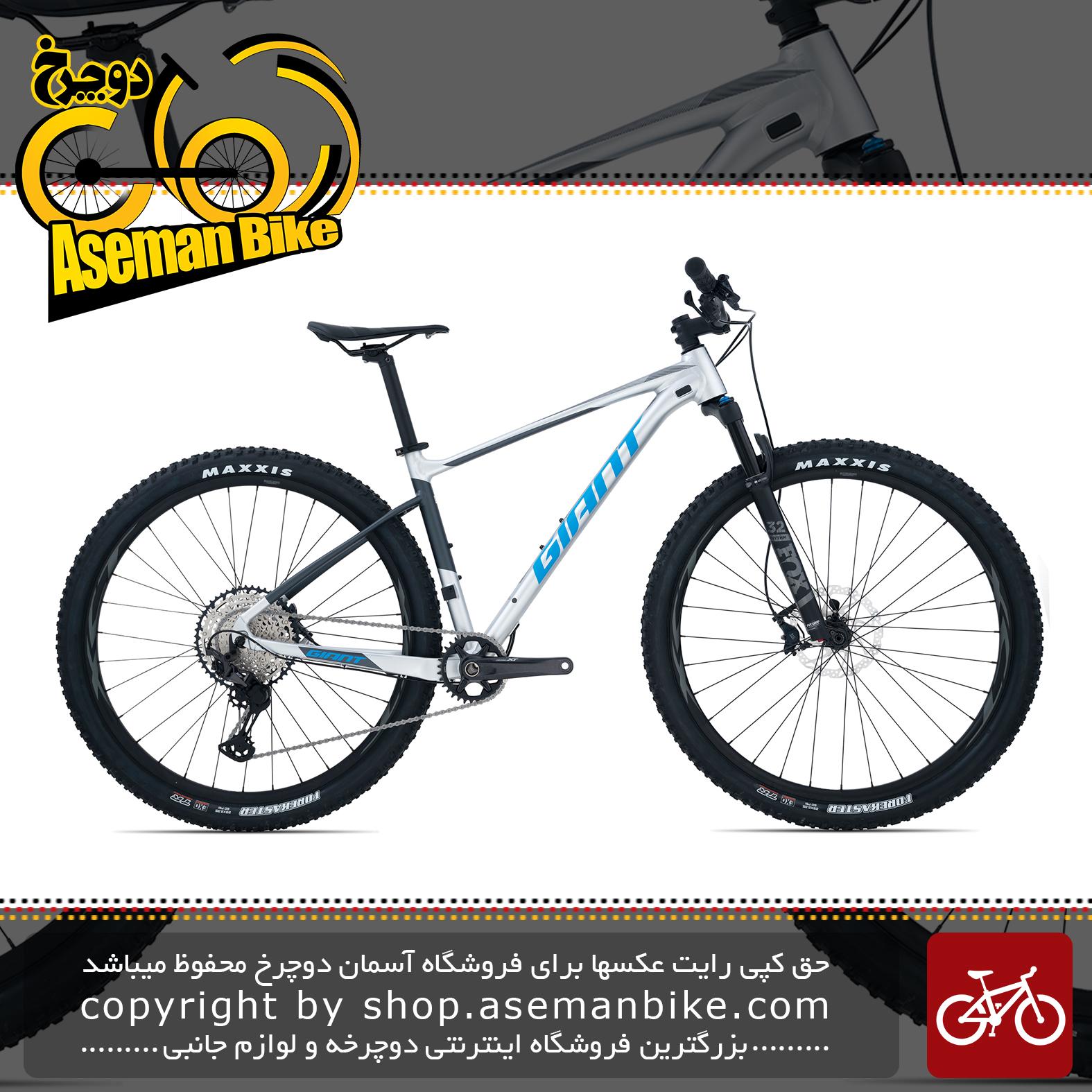 دوچرخه کوهستان جاینت مدل فدم 29 اینچ جی ای 2020 Giant Mountain Bicycle Fathom 29 (GE) 2020