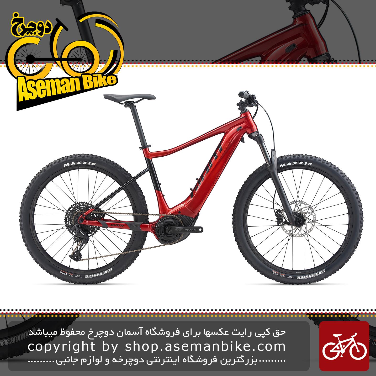 دوچرخه کوهستان برقی جاینت مدل فدم ای پلاس 1 پرو 29 2020 Giant Mountain Bicycle Fathom E+ 1 Pro 29 2020