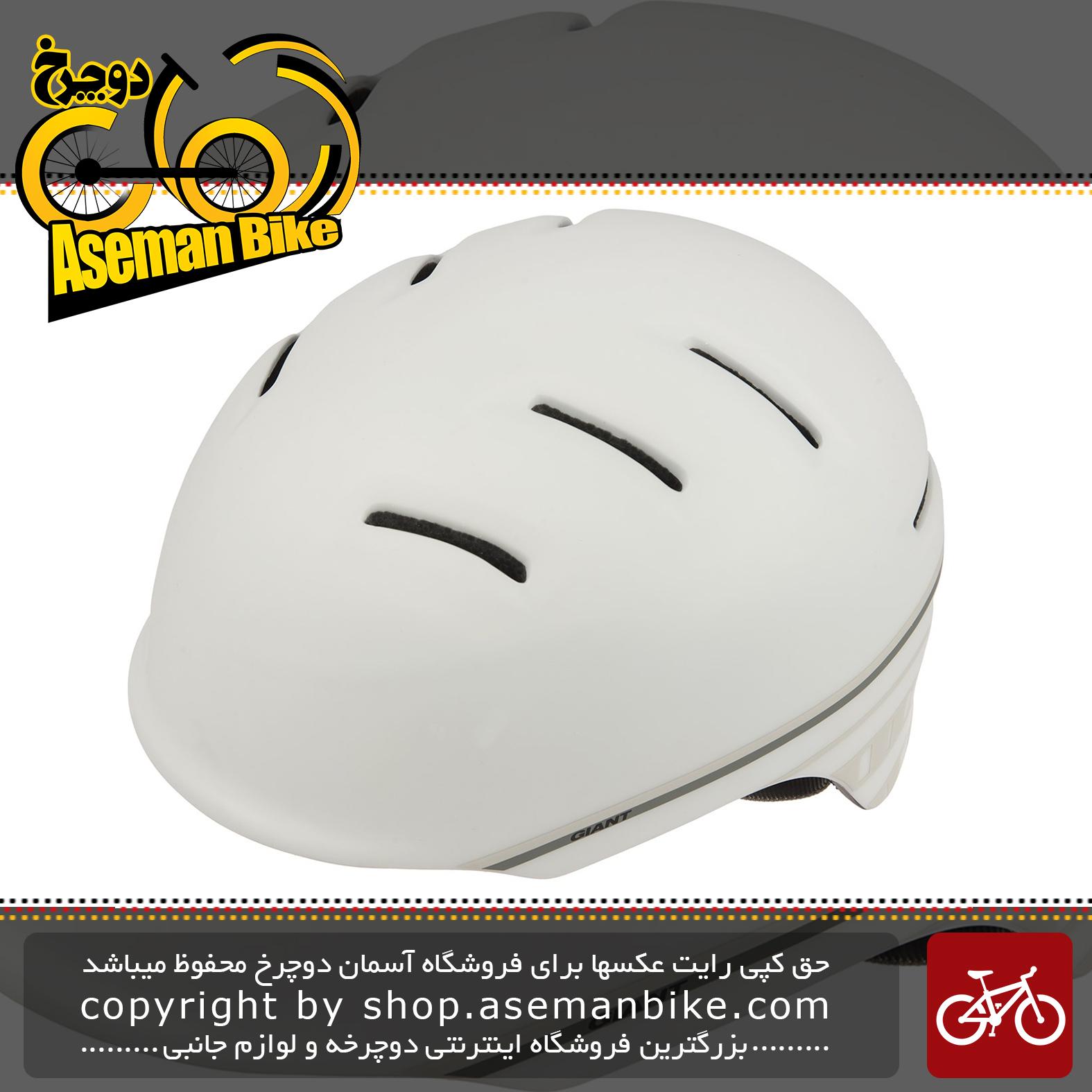 کلاه دوچرخه سواری جاینت مدل فلر سفید Giant Bicycle Helmet Flare White