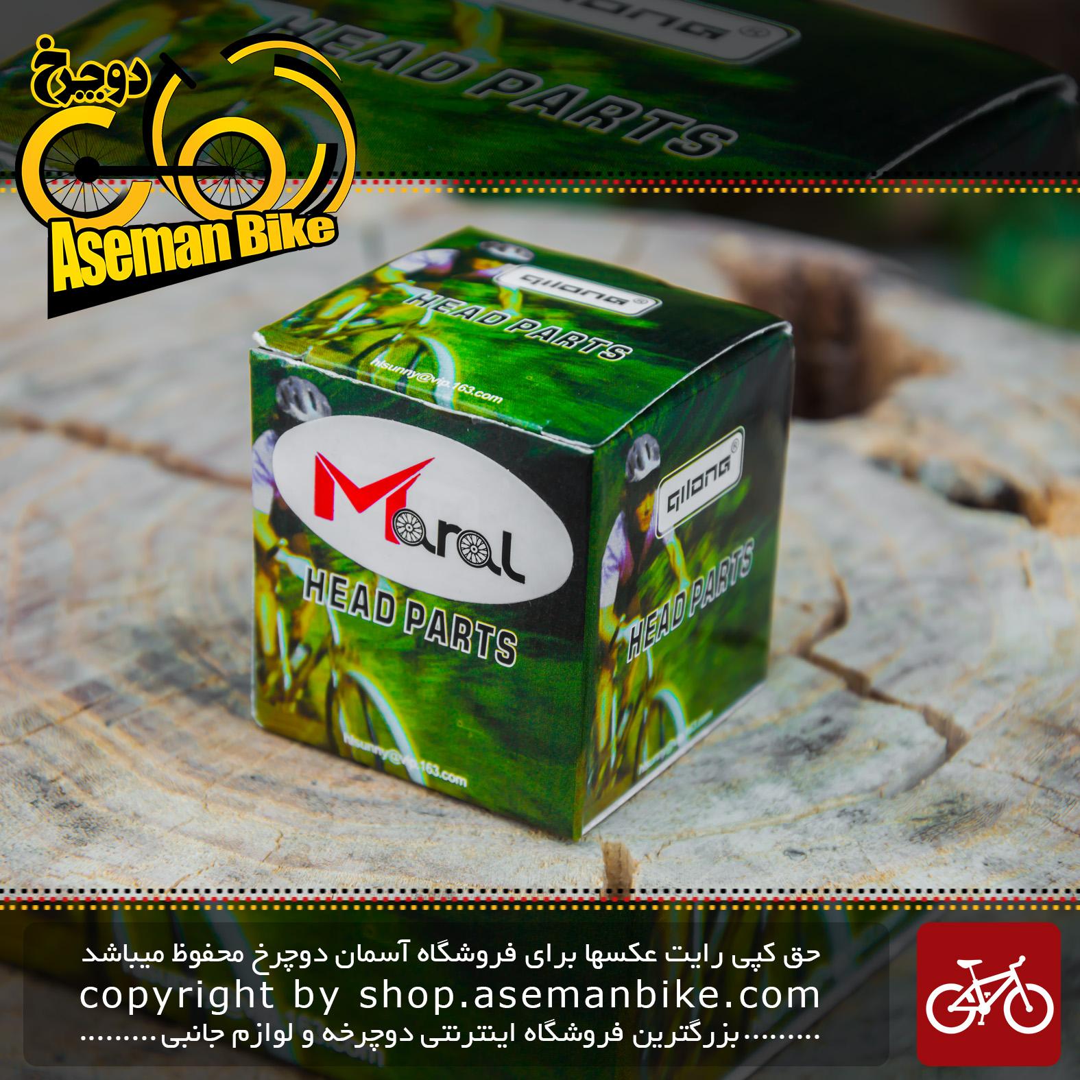 هد ست دوچرخه برند مارال Head Set Bicycle Maral Brand