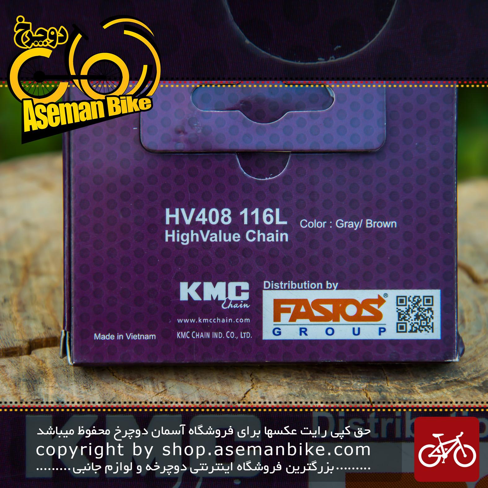 زنجیر دوچرخه چند سرعته برند کی ام سی مدل اچ وی 408 2 در 3 ساخت ویتنام Bicycle Chian KMC Brand Multi Speed 1 2x3 32 HV408 Vietnam