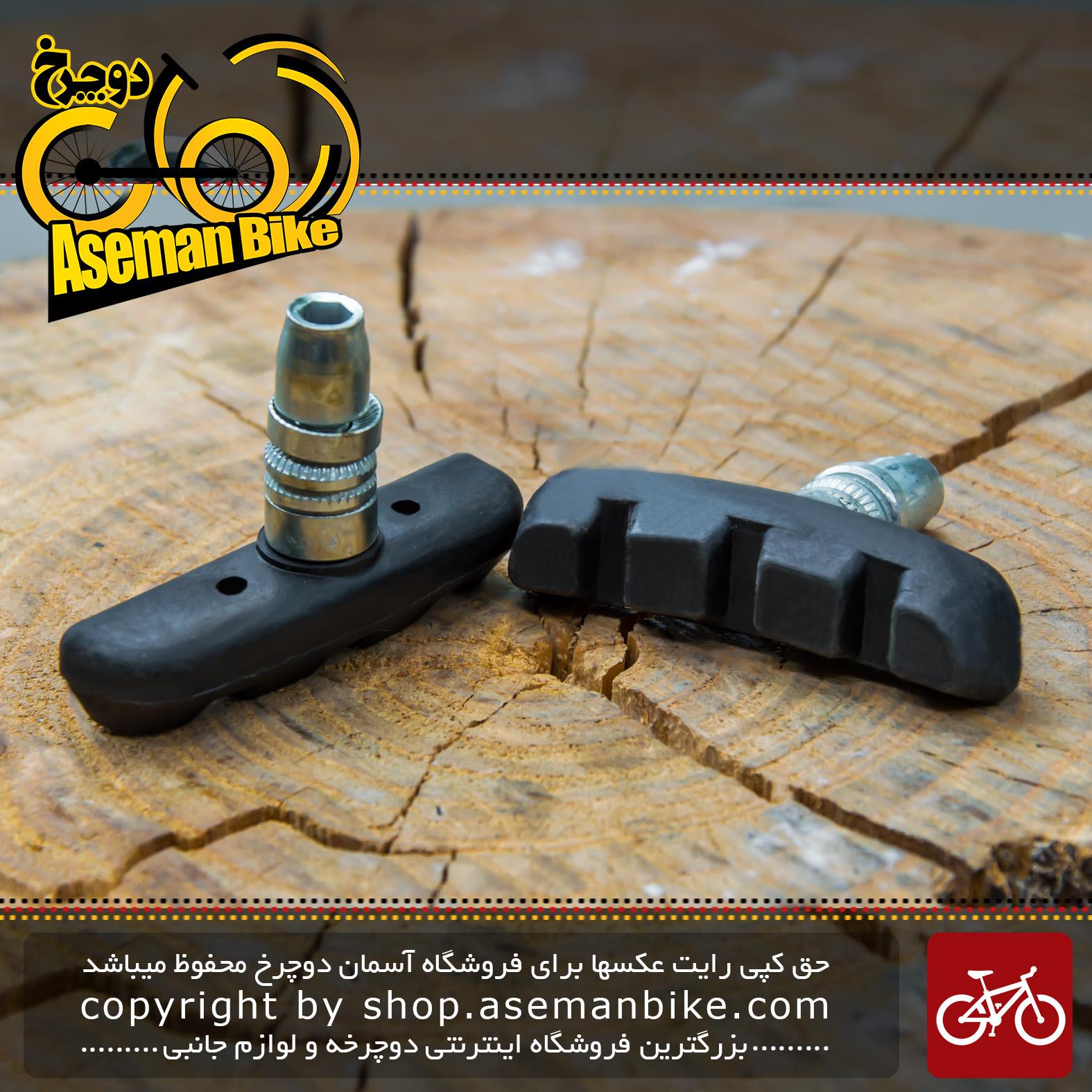 پد ترمز دوچرخه وی بریک Bicycle V-brake Pad