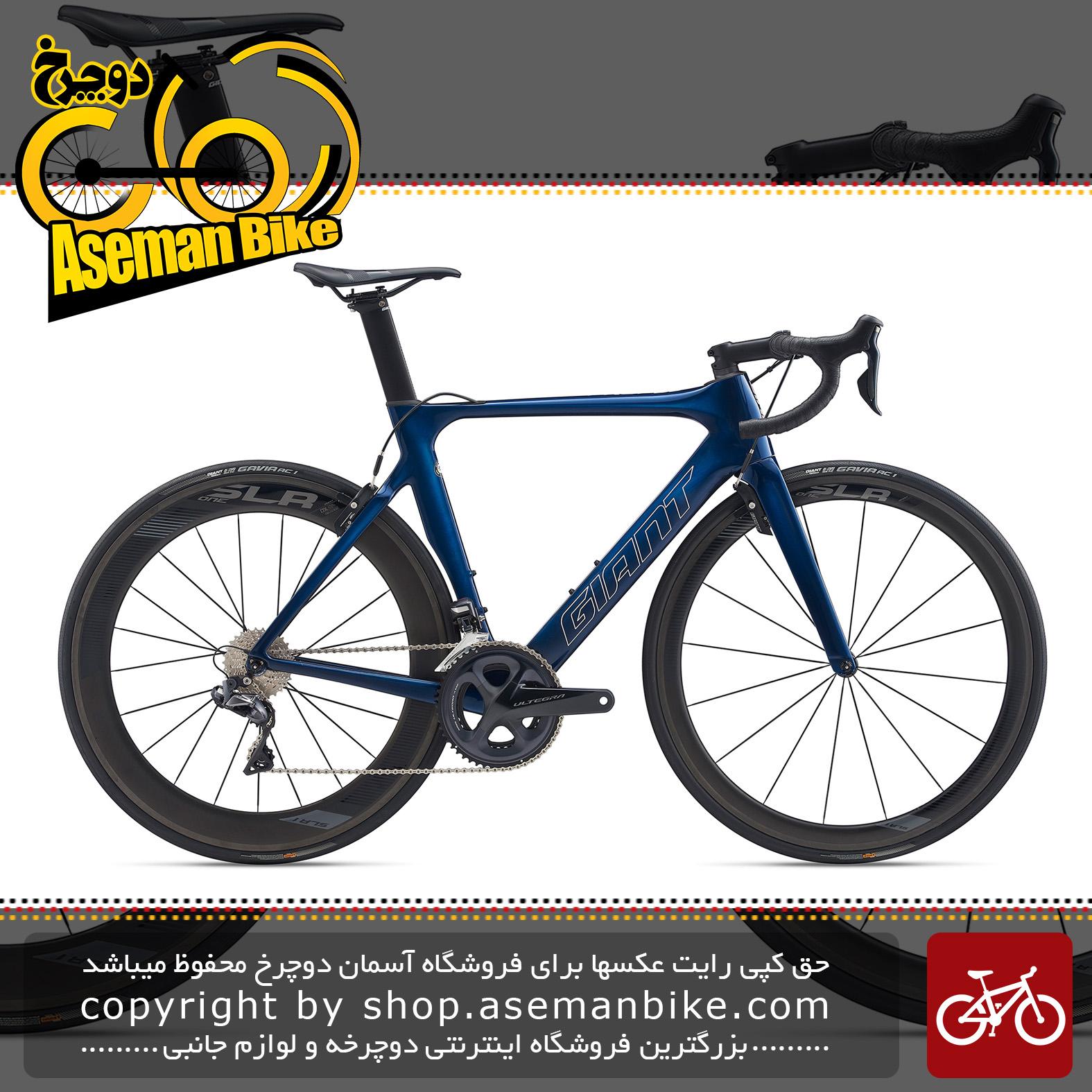 دوچرخه کورسی جاده جاینت مدل پروپل ادونس 0 2020 Giant Road Bicycle Propel Advanced 0 2020