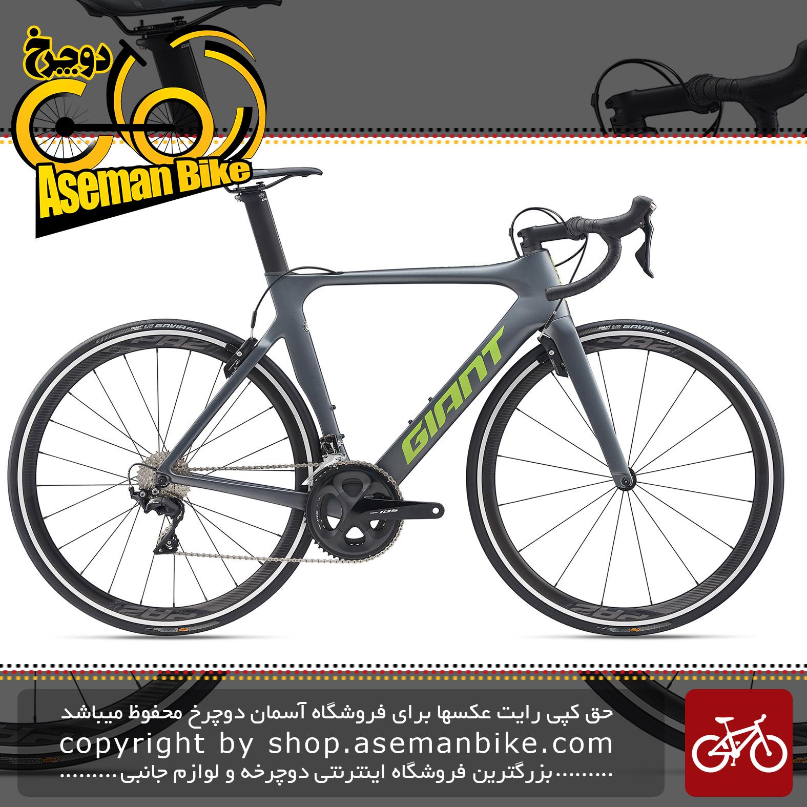 دوچرخه کورسی جاده جاینت مدل پروپل ادونس 2 2020 Giant Road Bicycle Propel Advanced 2 2020