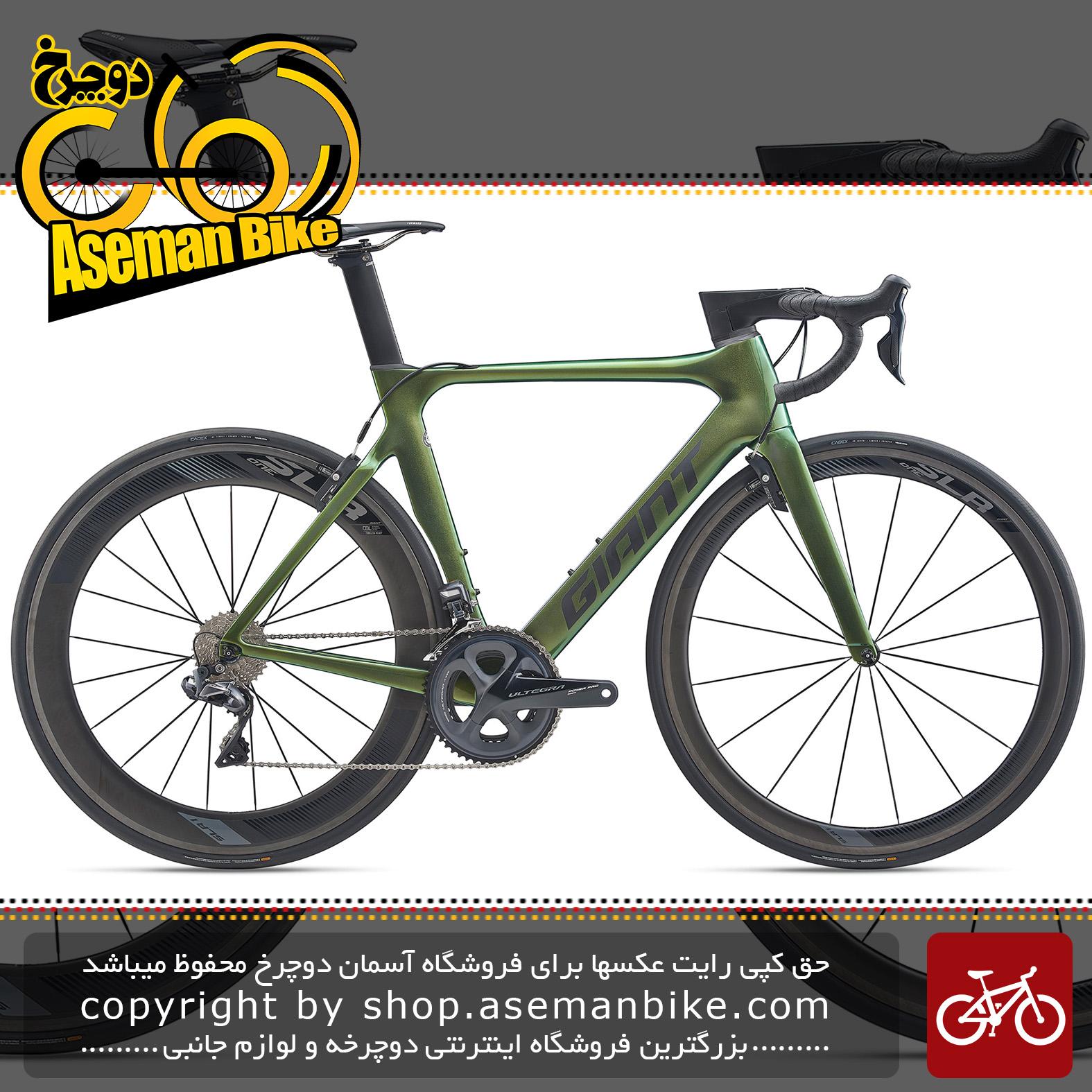 دوچرخه کورسی جاده جاینت مدل پروپل ادونس پرو 0 2020 Giant Road Bicycle Propel Advanced Pro 0 2020