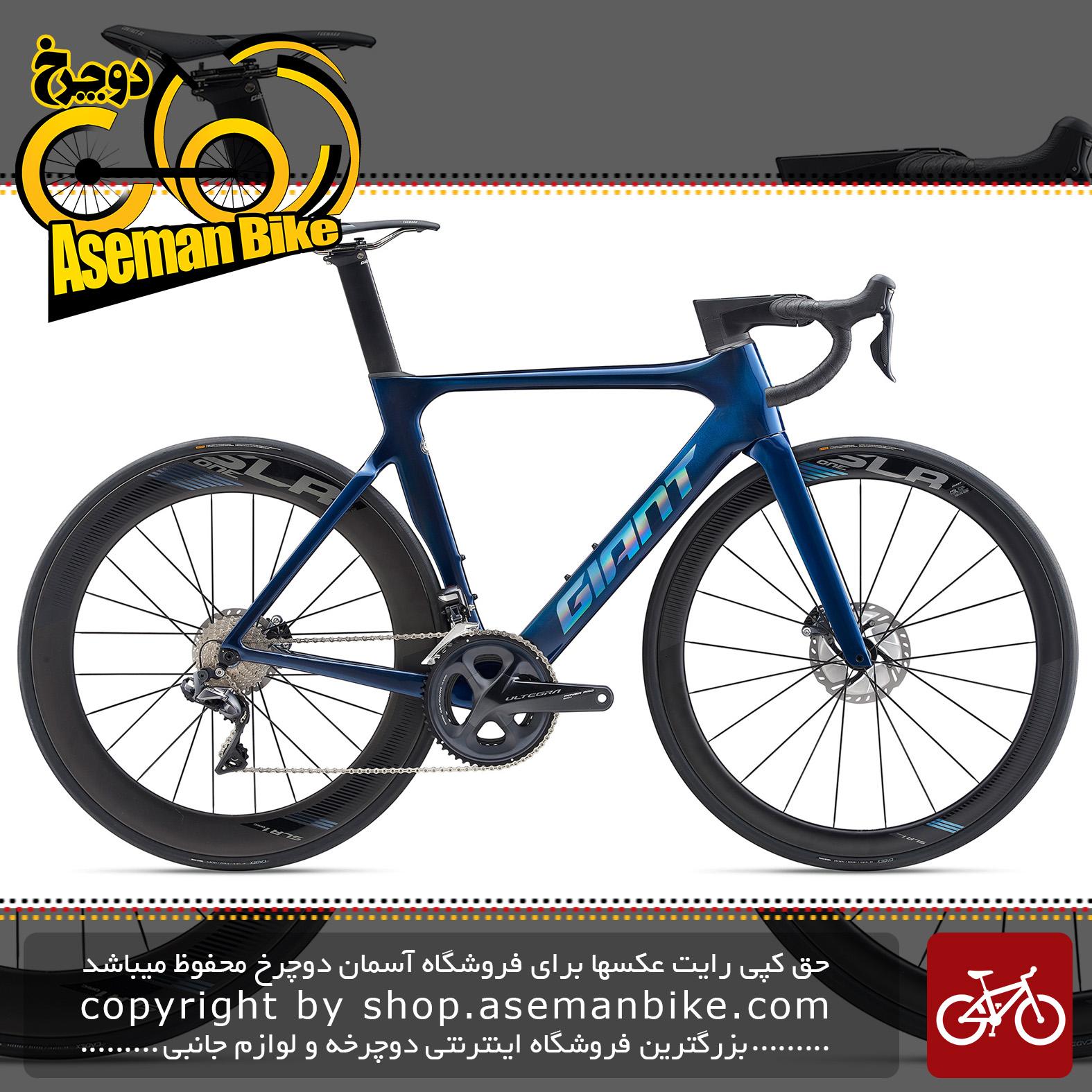 دوچرخه کورسی جاده جاینت مدل پروپل ادونس پرو 1 دیسک هیدرولیک 2020 Giant Road Bicycle Propel Advanced Pro 1 Disc 2020