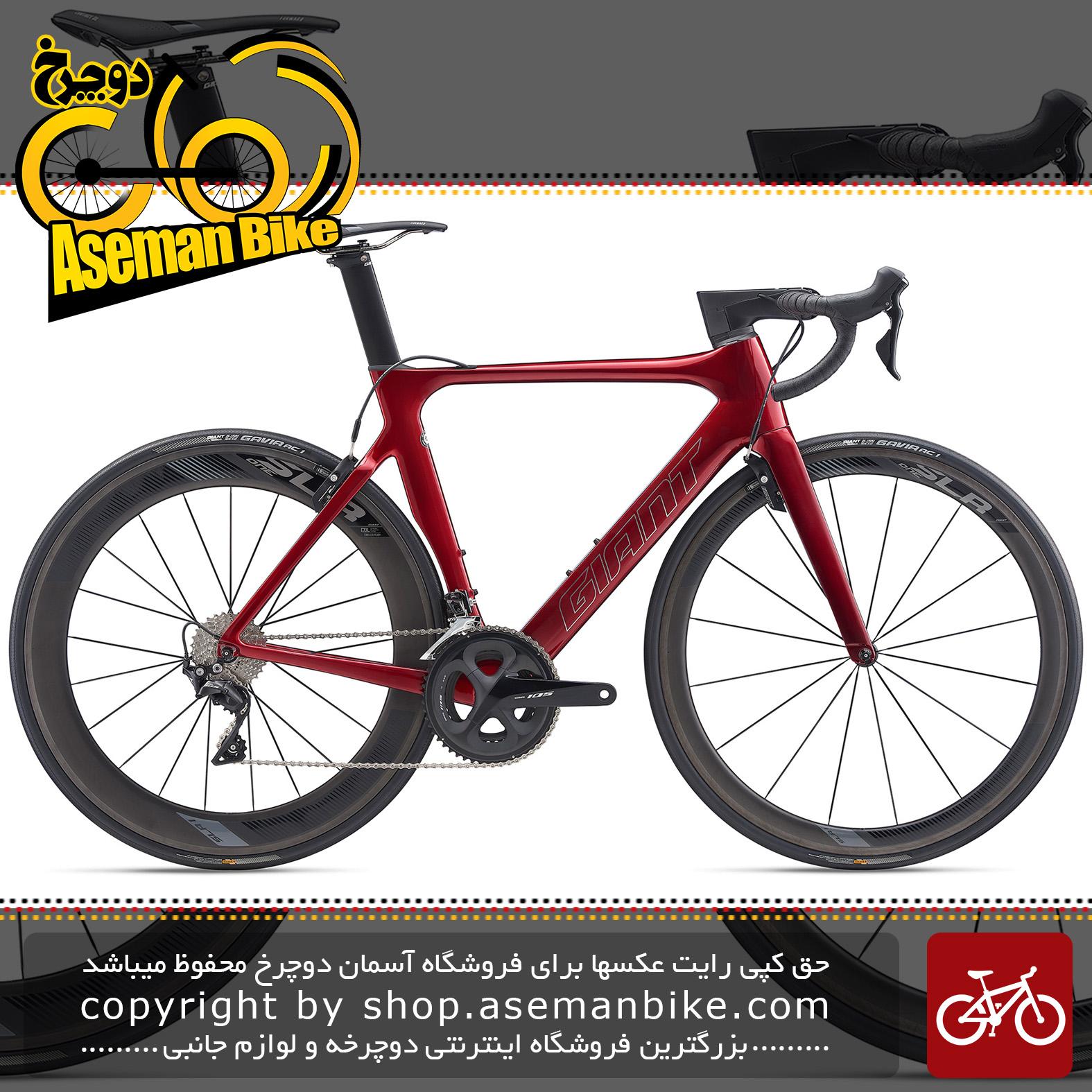 دوچرخه کورسی جاده جاینت مدل پروپل ادونس پرو 2 2020 Giant Road Bicycle Propel Advanced Pro 2 2020