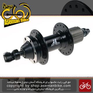 توپی عقب تایر دوچرخه برند جوی تک آلومینیوم 6 بولت دیسکی Bicycle Rear Hub Joytech Brand Alloy 6 Bolt Disc
