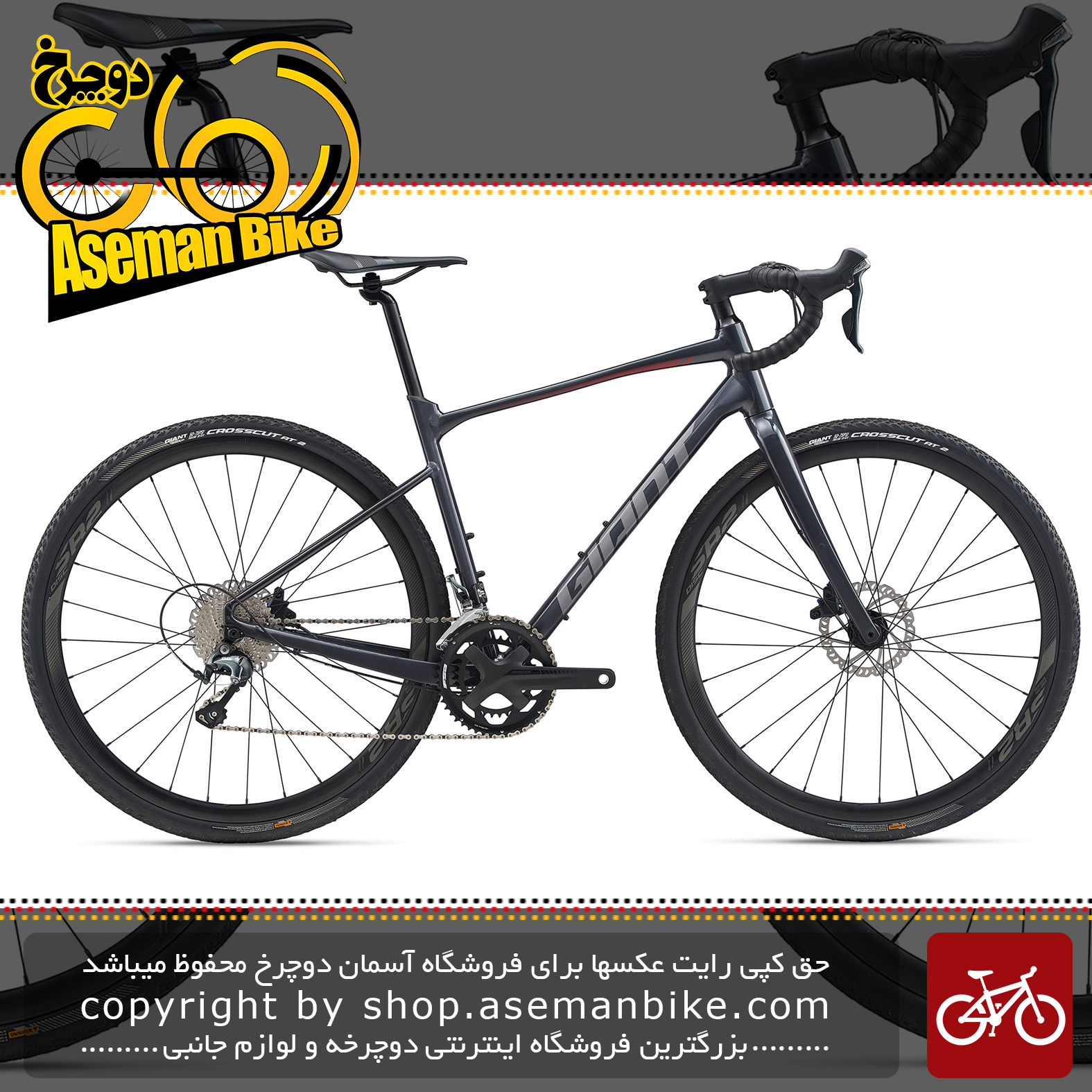 دوچرخه دومنظوره جاینت مدل ریولت 1 2020 Giant Gravel Bicycle Revolt 1 2020