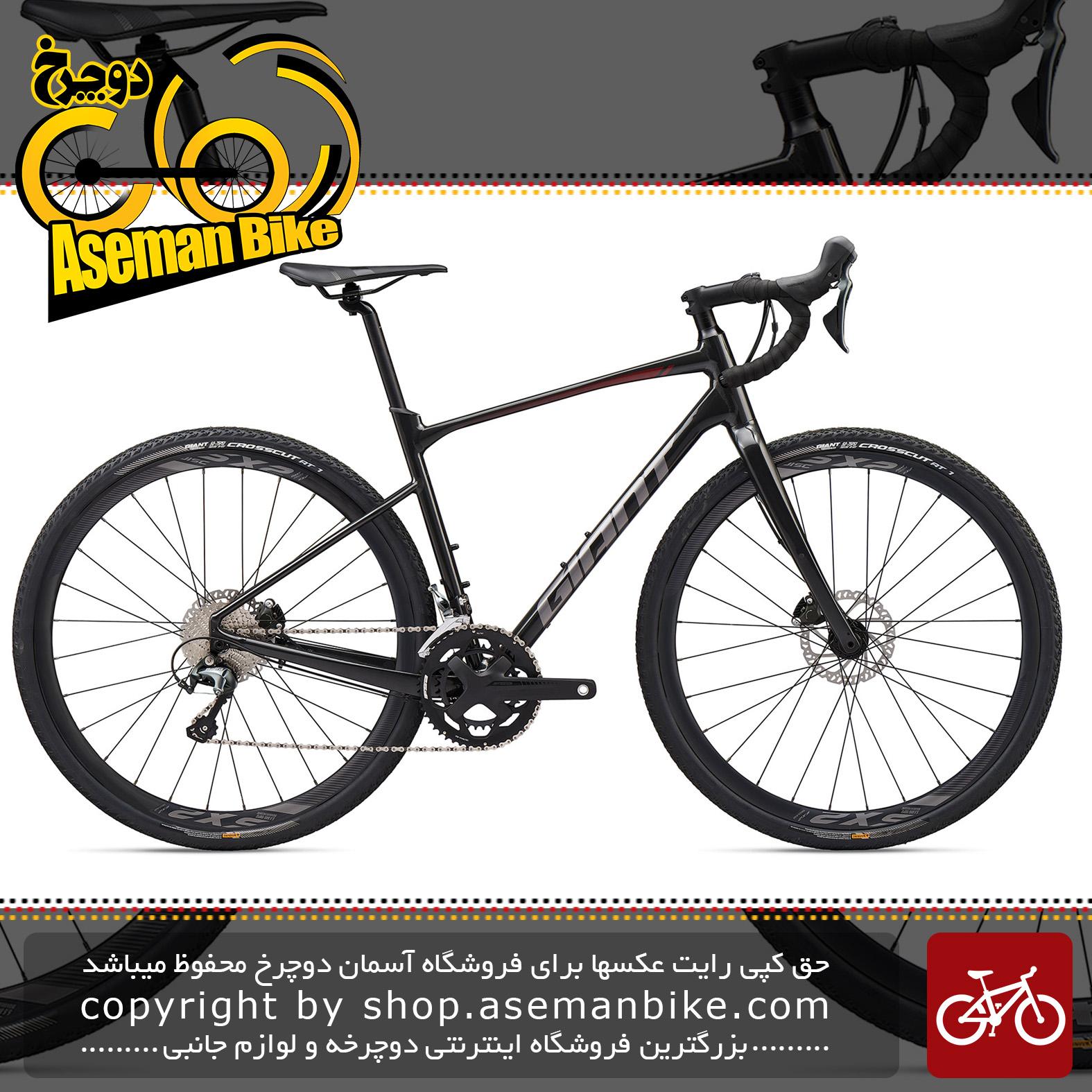 دوچرخه دومنظوره جاینت مدل ریولت 1 هیدرولیک 2020 Giant Gravel Bicycle Revolt 1 Hydraulic 2020