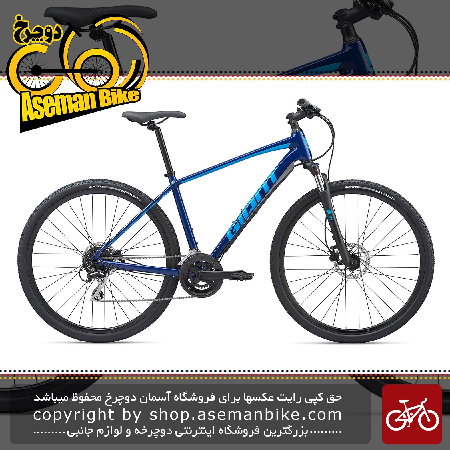 دوچرخه دومنظوره جاینت مدل روآم 3 دیسک هیدرولیک 2020 Giant Adventure Bicycle Roam 3 Disc 2020