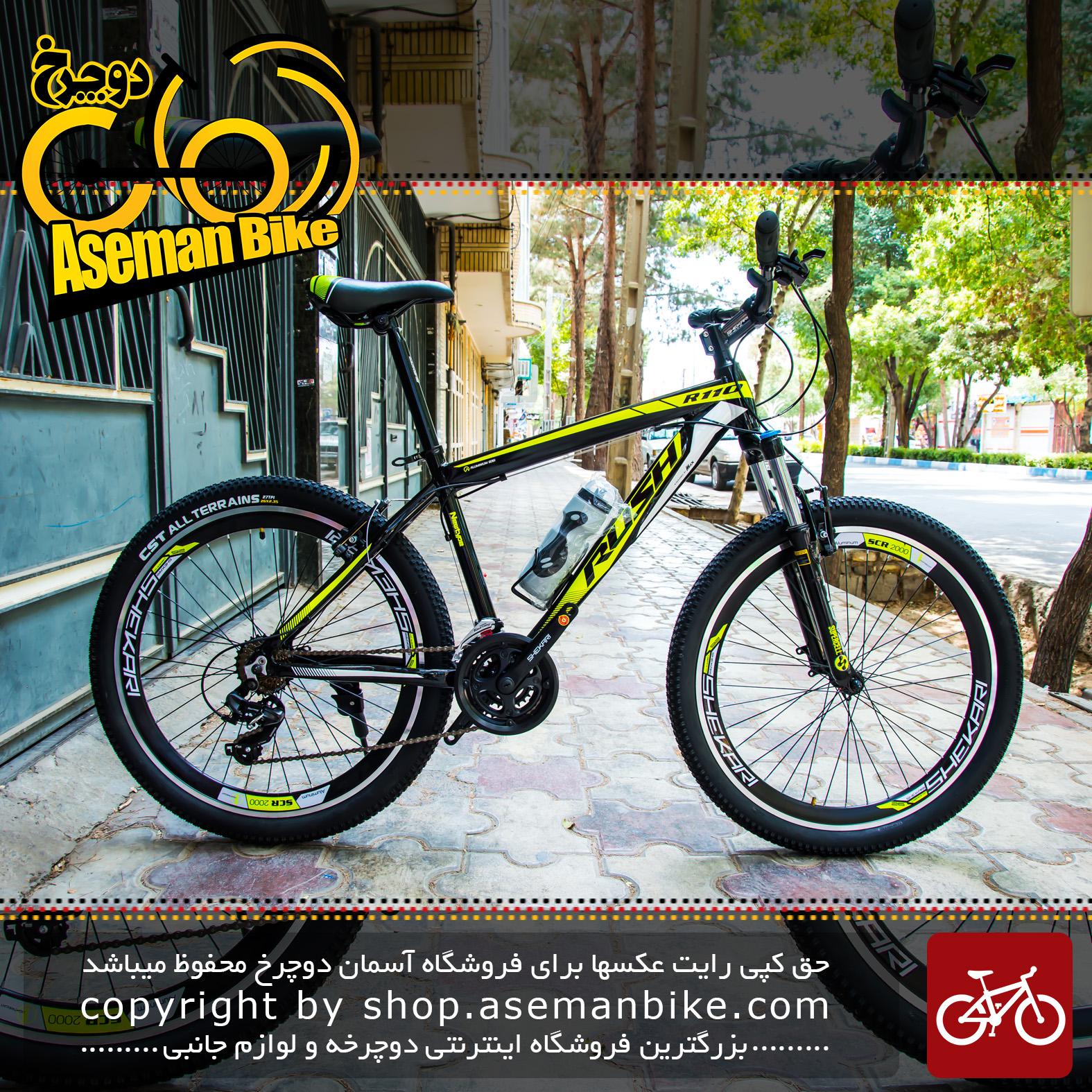 دوچرخه کوهستان راش مدل آر 110 سایز 26 Rush Mountain Bicycle R110 26