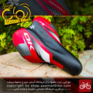 زین دوچرخه بچه گانه برند اوکی سایز 12 قرمز مشکی OK Kids Bicycle Saddle 12