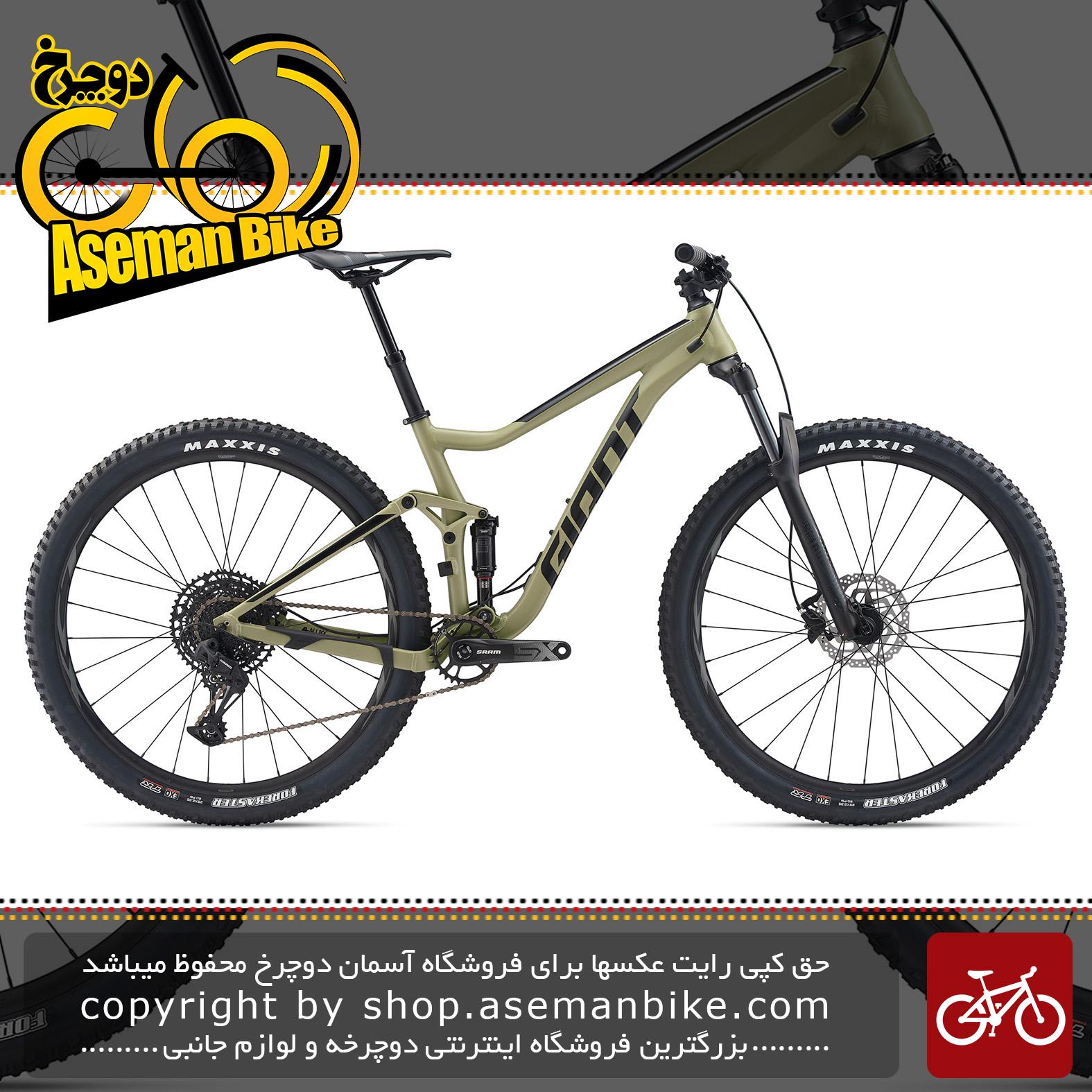 دوچرخه کوهستان جاینت مدل استنس 29 اینچ 1 2020 Giant Mountain Bicycle Stance 29 1 2020