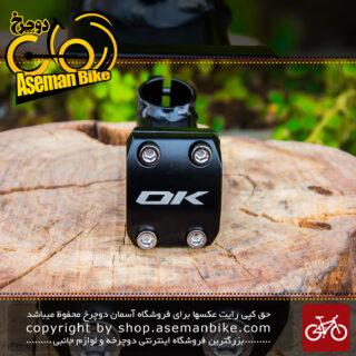 کرپی دوچرخه برند اوکی مندرج سایز لارج Bicycle Stem OK Brand Large Size
