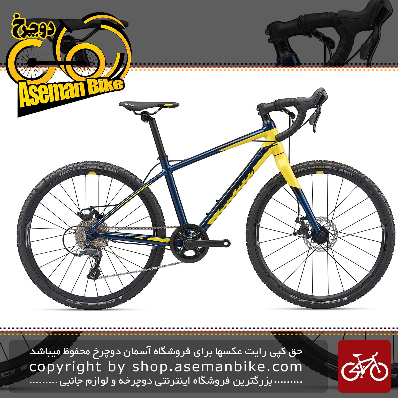 دوچرخه جاده کورسی جاینت مدل تی سی ایکس اسپویر سایز 24 2020 Giant Onroad Bicycle TCX Espoir 24 2020