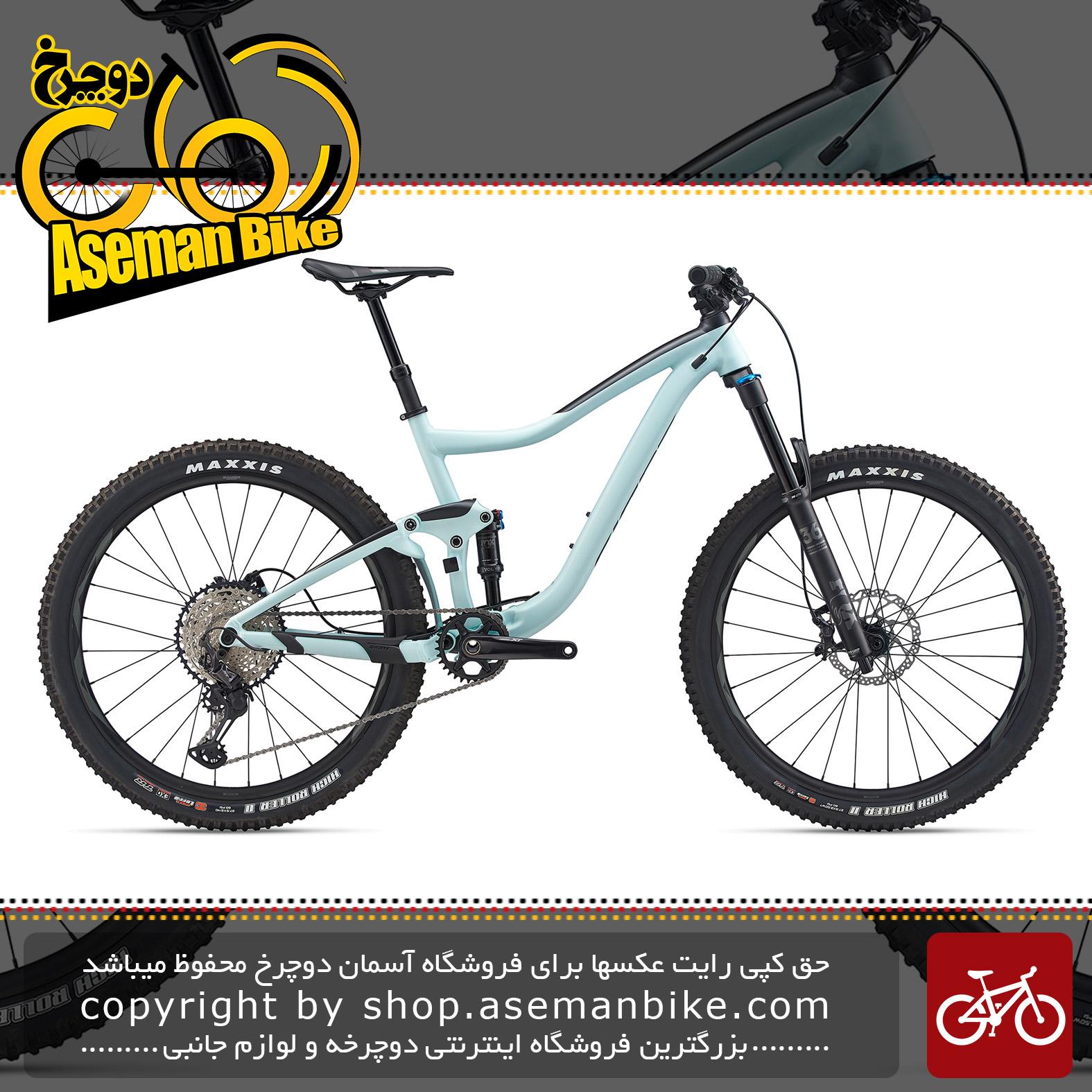 دوچرخه کوهستان جاینت مدل ترنس 1 2020 Giant Mountain Bicycle Trance 1 2020