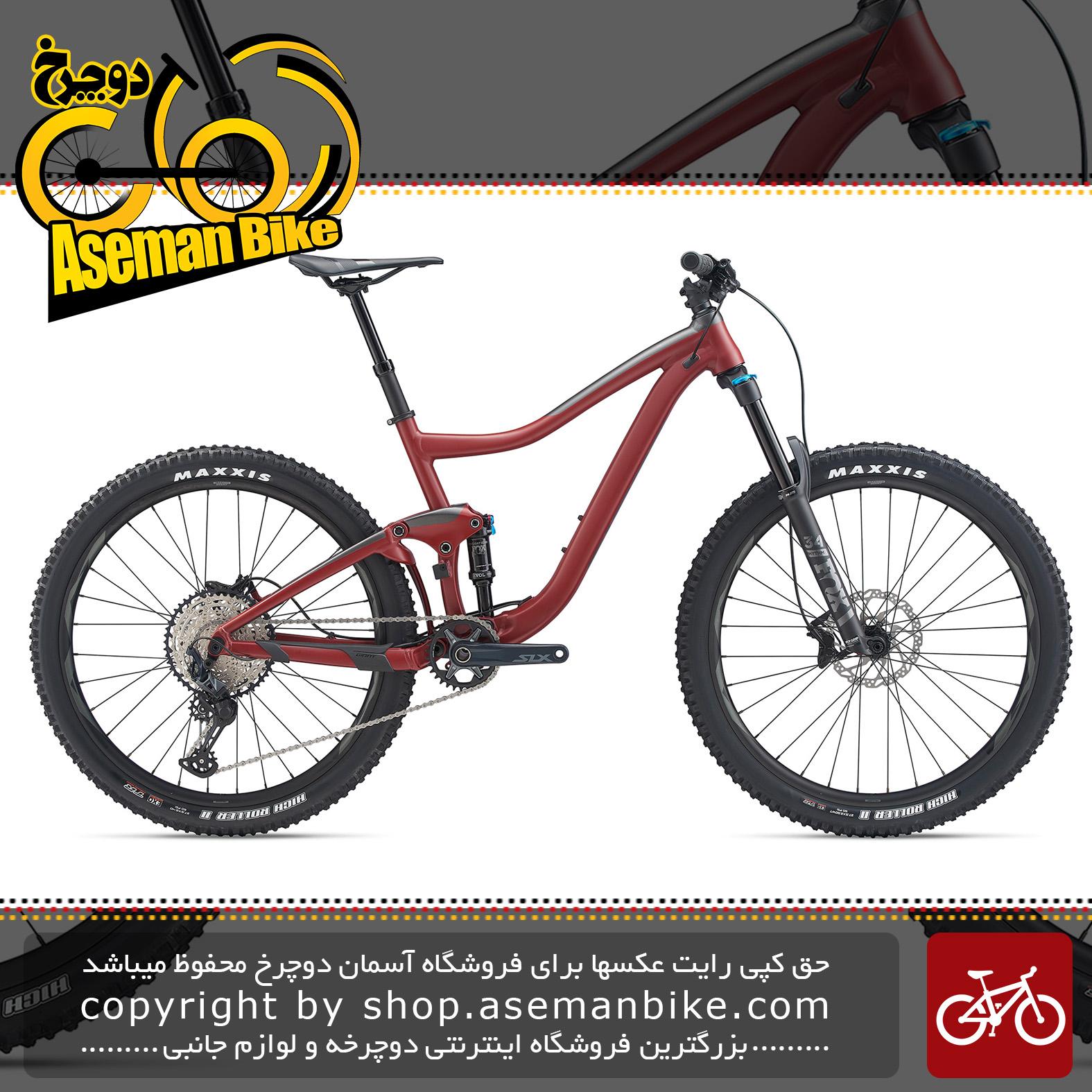 دوچرخه کوهستان جاینت مدل ترنس 2 2020 Giant Mountain Bicycle Trance 2 2020