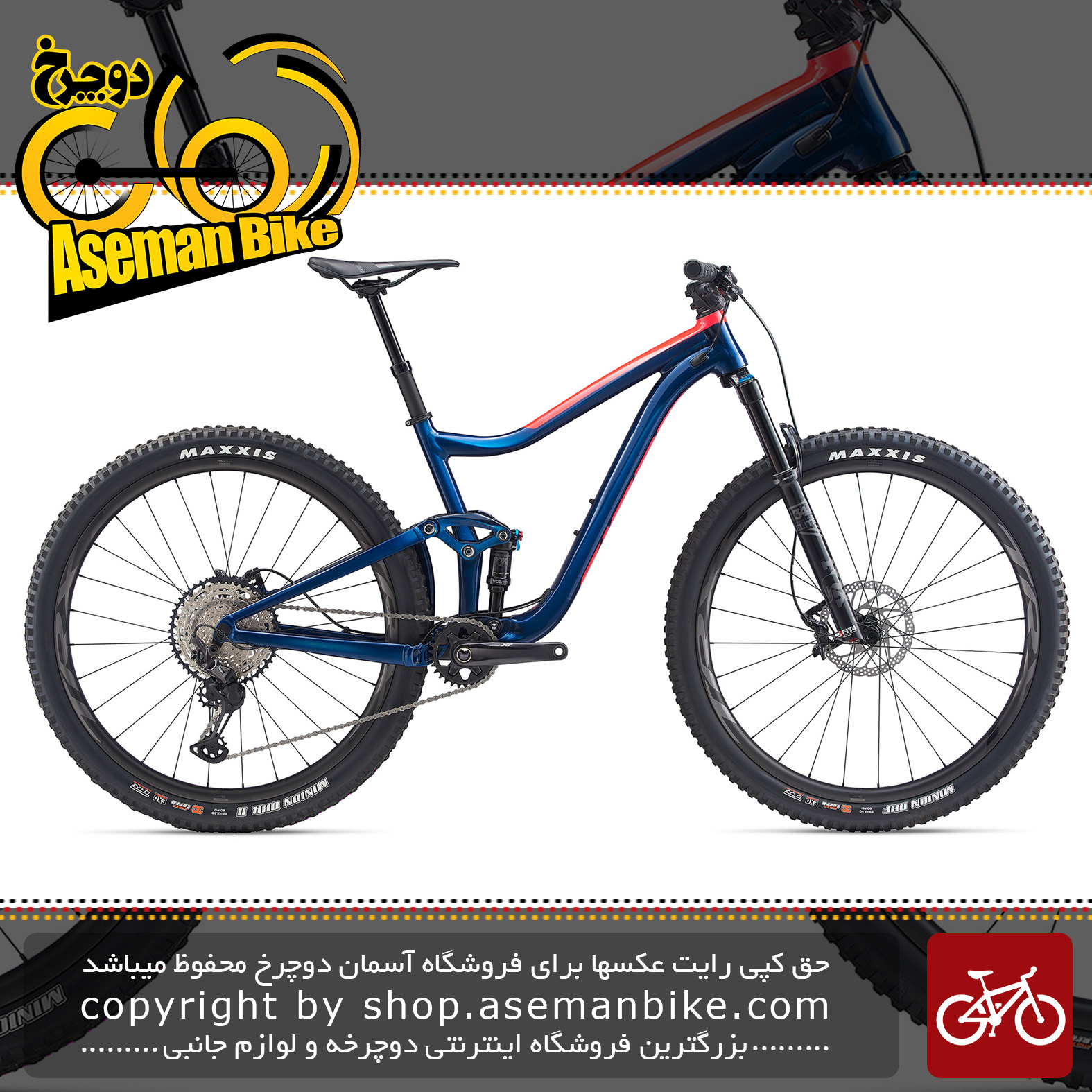دوچرخه کوهستان جاینت مدل ترنس 29 1 2020 Giant Mountain Bicycle Trance 29 1 2020