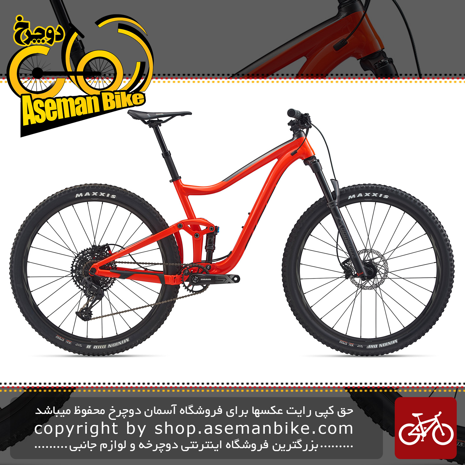 دوچرخه کوهستان جاینت مدل ترنس 29 3 2020 Giant Mountain Bicycle Trance 29 3 2020دوچرخه کوهستان جاینت مدل ترنس 29 3 2020 Giant Mountain Bicycle Trance 29 3 2020