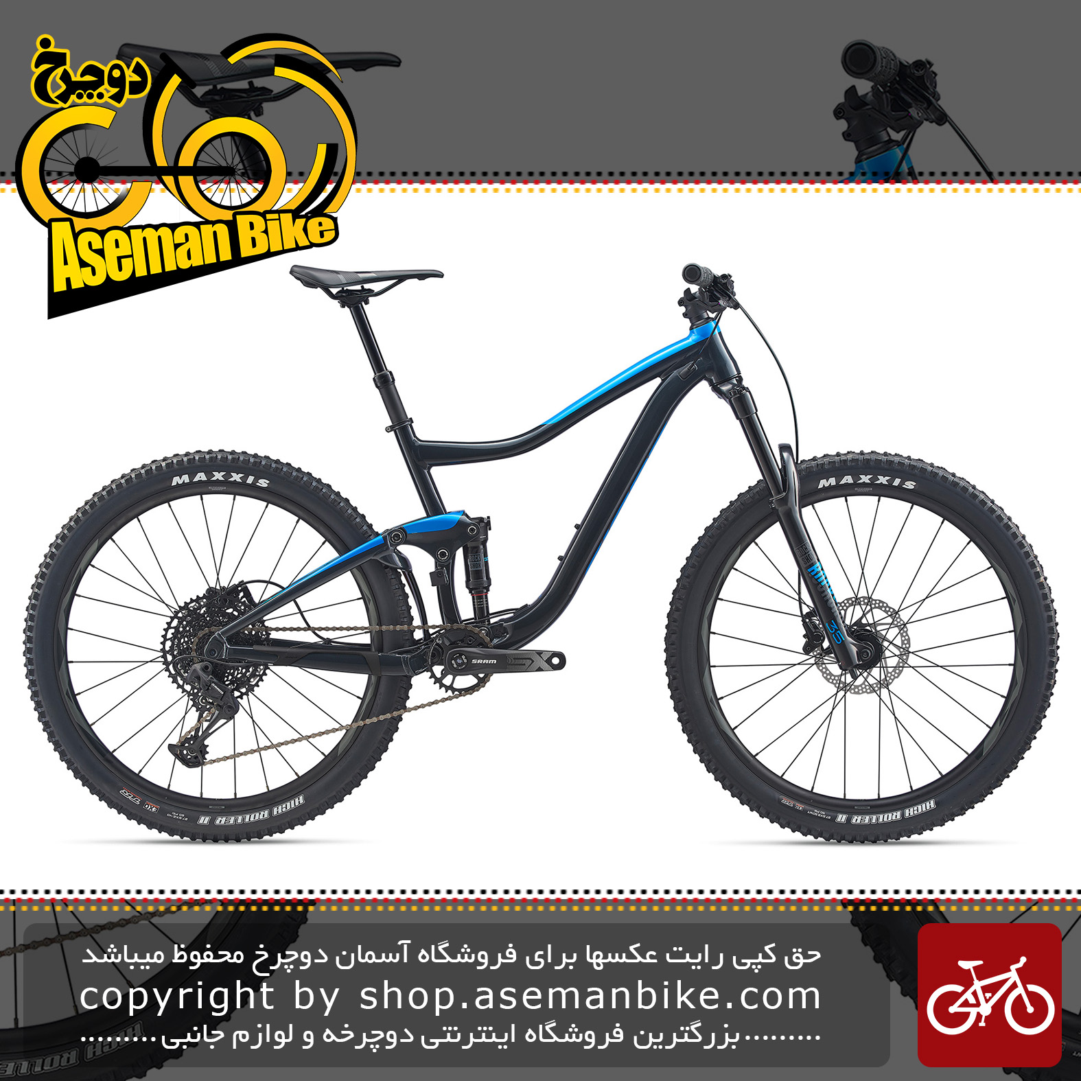 دوچرخه کوهستان جاینت مدل ترنس 3 2020 Giant Mountain Bicycle Trance 3 2020