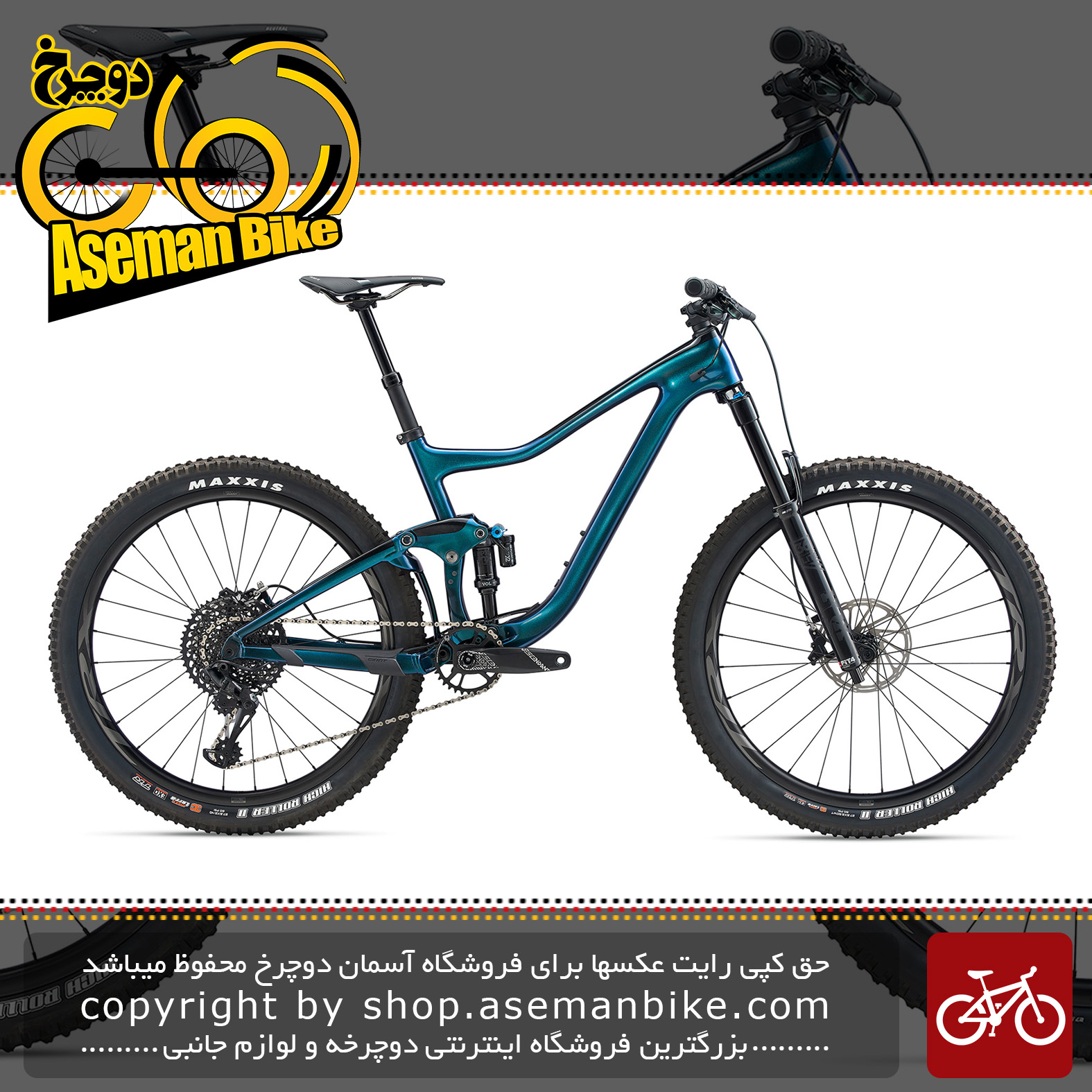 دوچرخه کوهستان جاینت مدل ترنس ادونس 1 2020 Giant Mountain Bicycle Trance Advanced 1 2020