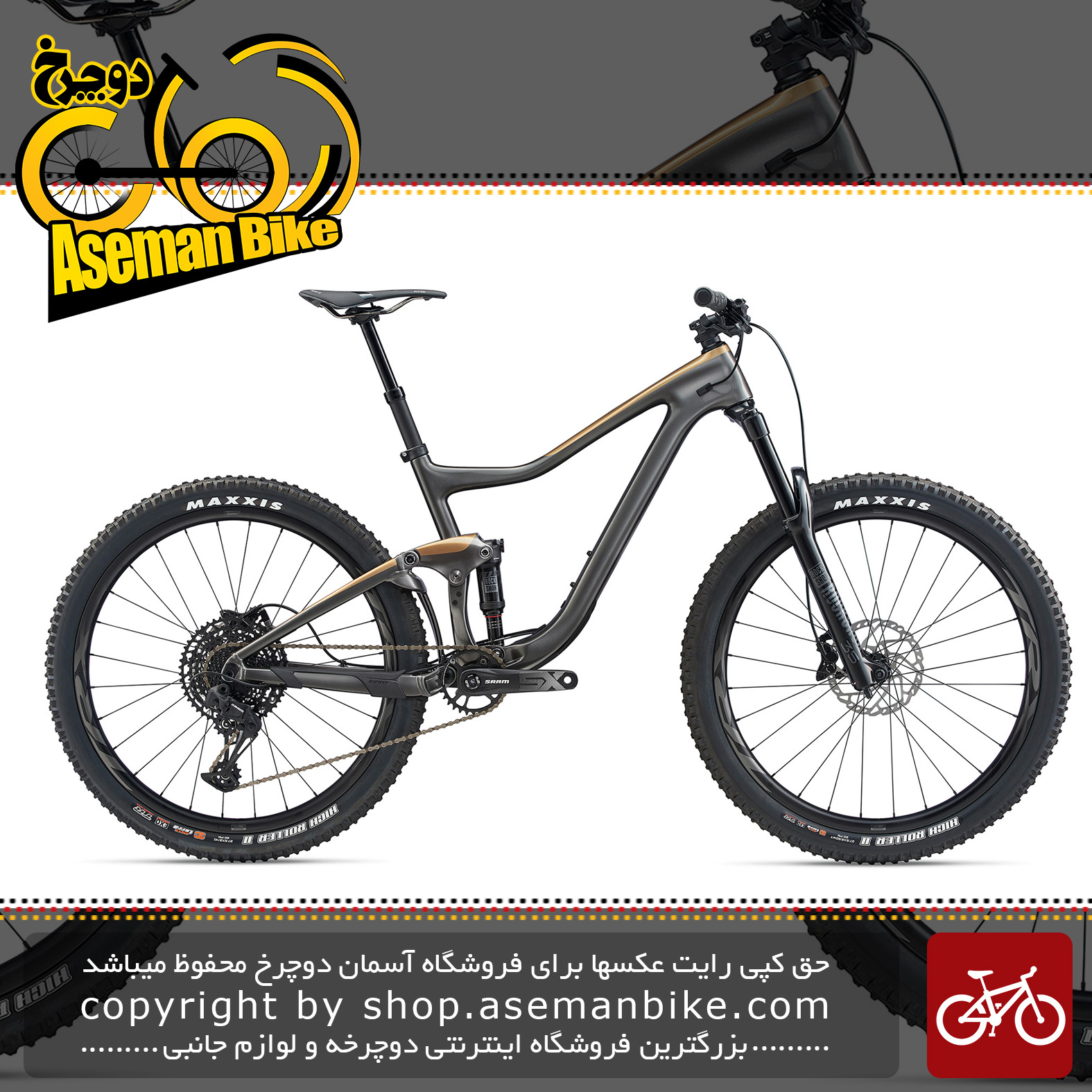 دوچرخه کوهستان جاینت مدل ترنس ادونس 2 2020 Giant Mountain Bicycle Trance Advanced 2 2020