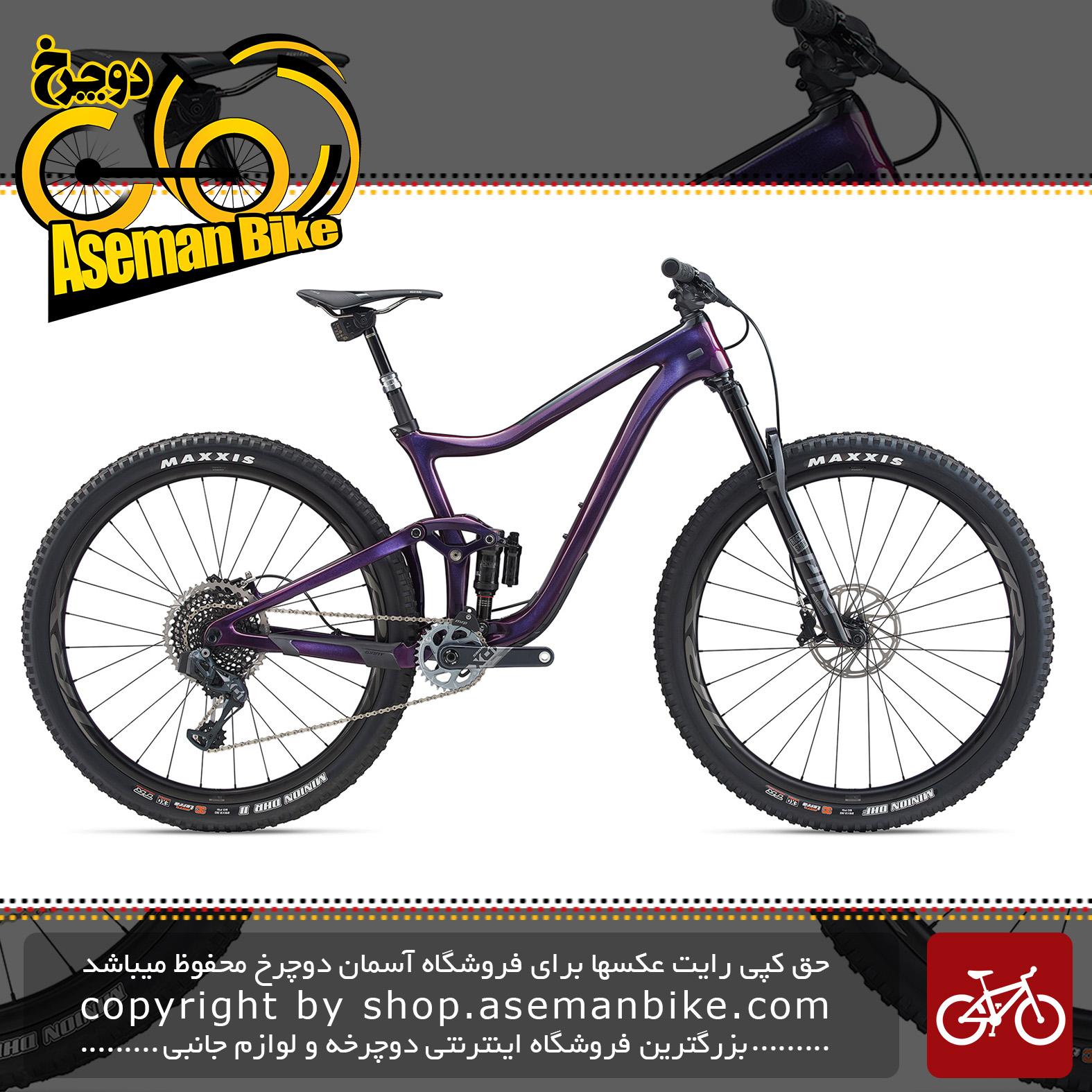 دوچرخه کوهستان جاینت مدل ترنس ادونس پرو 29 0 2020 Giant Mountain Bicycle Trance Advanced Pro 29 0 2020