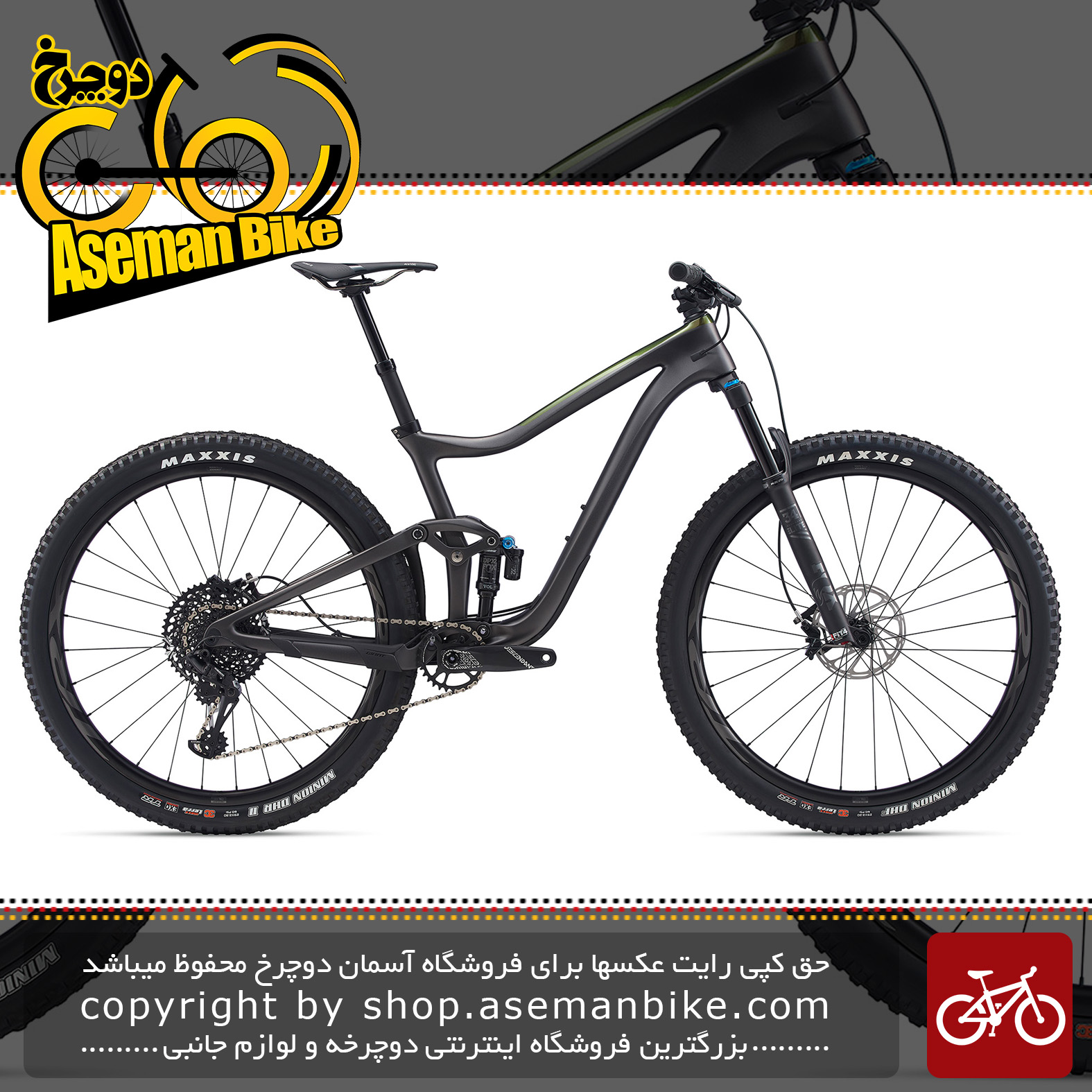 دوچرخه کوهستان جاینت مدل ترنس ادونس پرو 29 1 2020 Giant Mountain Bicycle Trance Advanced Pro 29 1 2020
