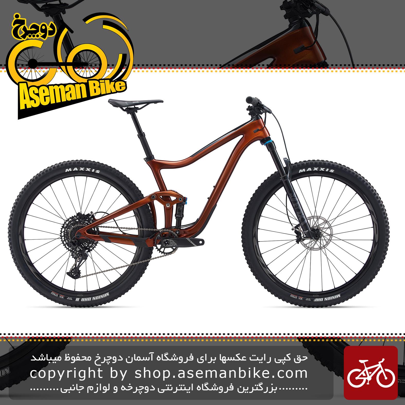 دوچرخه کوهستان جاینت مدل ترنس ادونس پرو 29 2 2020 Giant Mountain Bicycle Trance Advanced Pro 29 2 2020