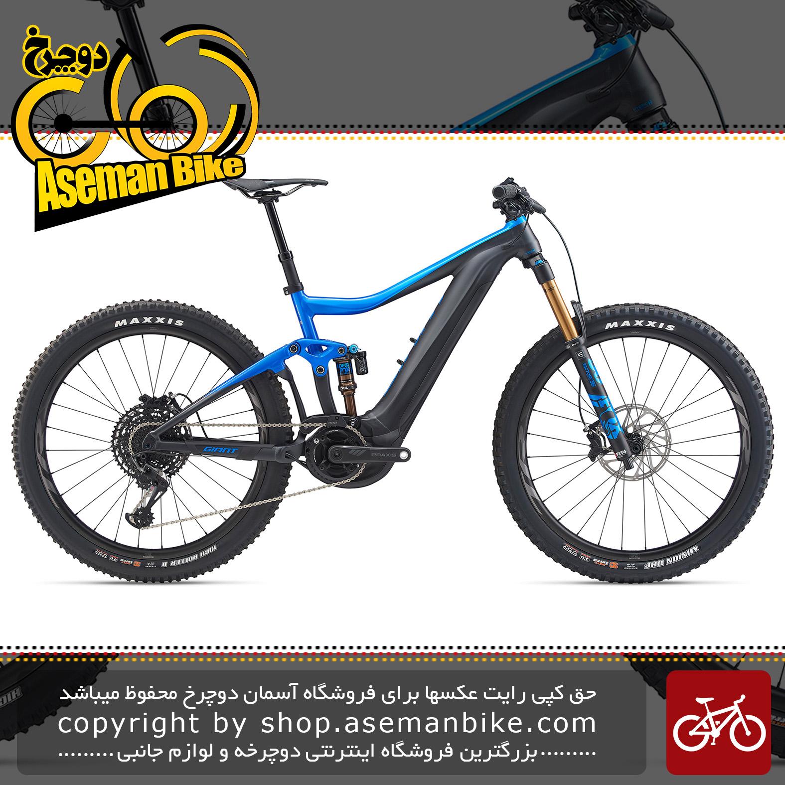 دوچرخه کوهستان برقی جاینت مدل ترنس ای پلاس 0 پرو 2020 Giant Mountain Bicycle Trance E+ 0 Pro 2020