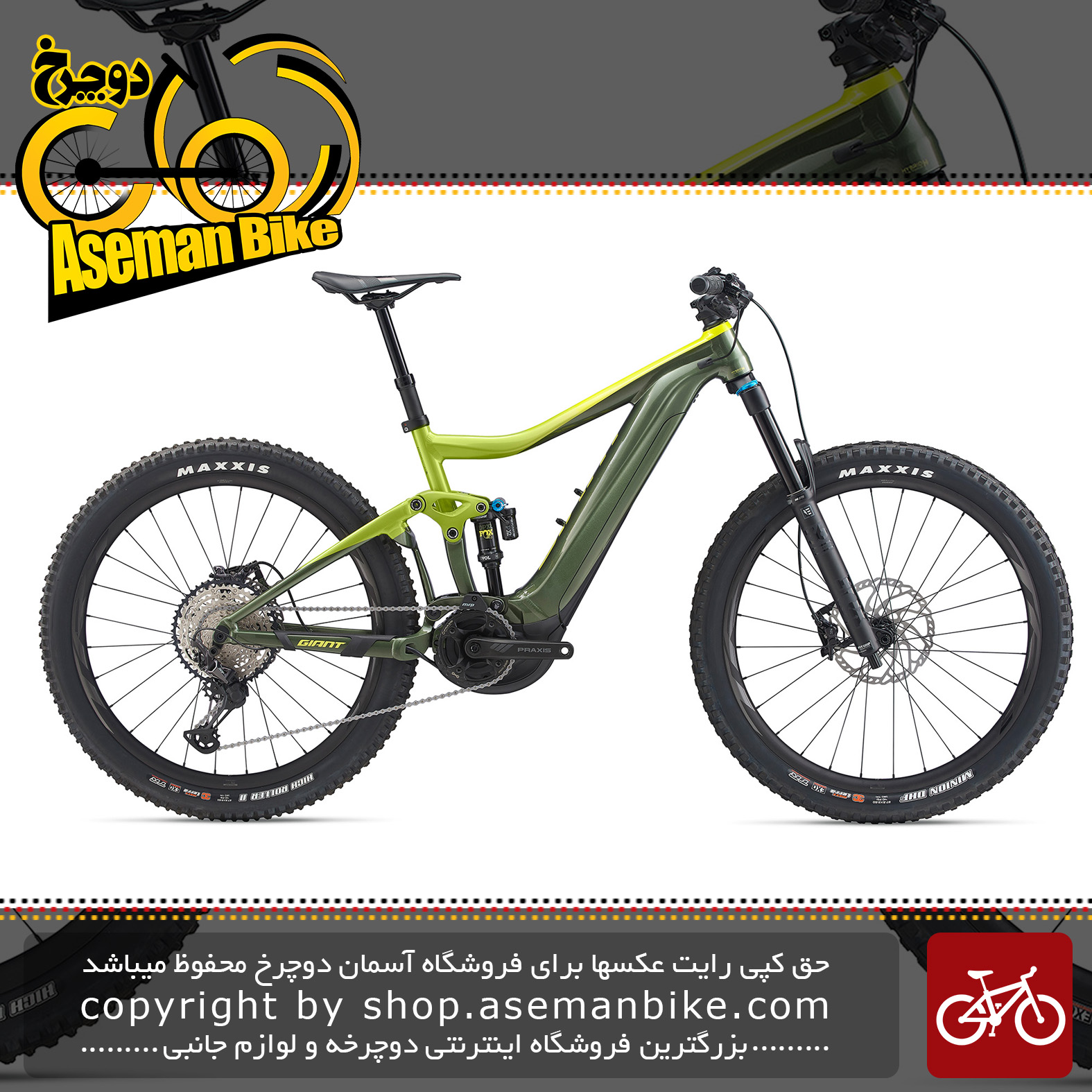 دوچرخه کوهستان برقی جاینت مدل ترنس ای پلاس 1 پرو 2020 Giant Mountain Bicycle Trance E+ 1 Pro 2020