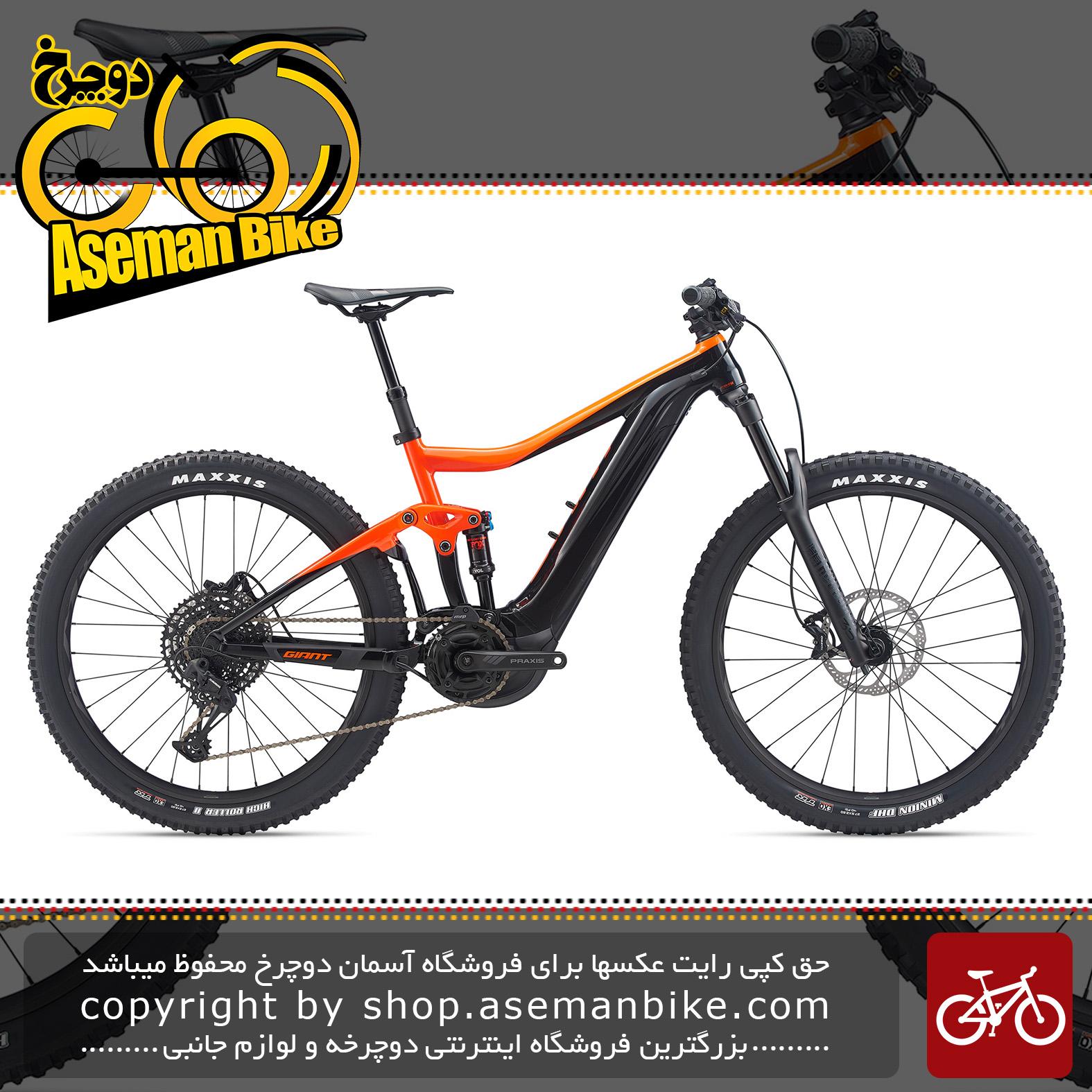 دوچرخه کوهستان برقی جاینت مدل ترنس ای پلاس 3 پرو 2020 Giant Mountain Bicycle Trance E+ 3 Pro 2020