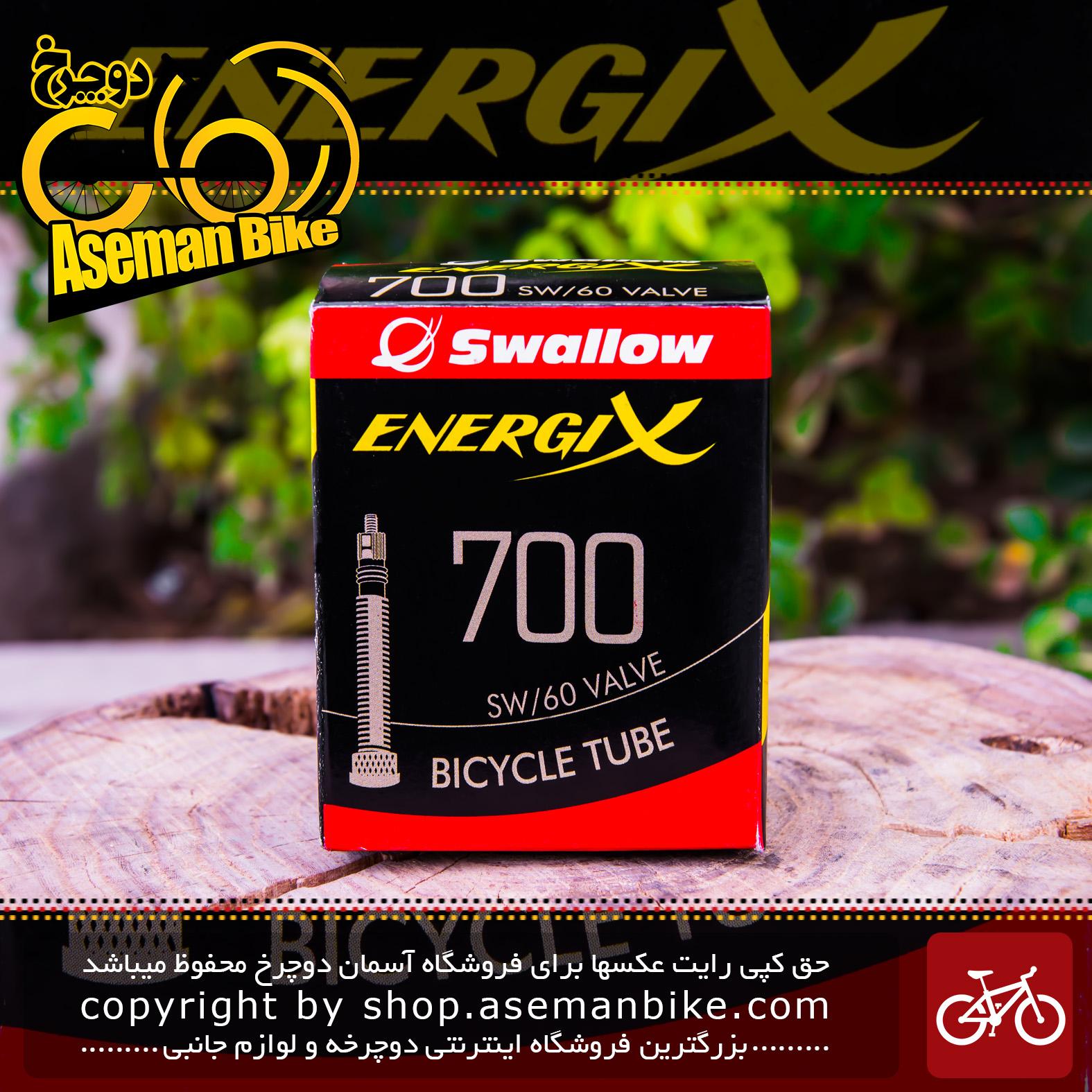 تیوب دوچرخه جاده کورسی برند سالو مدل انرژی ایکس سایز 700 در 20 60 میلیمتری والو پرستا ساخت اندونزی Bicycle Tube Swallow Energy X 700x20 28 SW 60mm Valve Presta Made In Indonesia