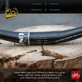 فرمان دوچرخه اونو آلومینیوم 6000 UNO Bicycle Handlebar Aluminum 6000