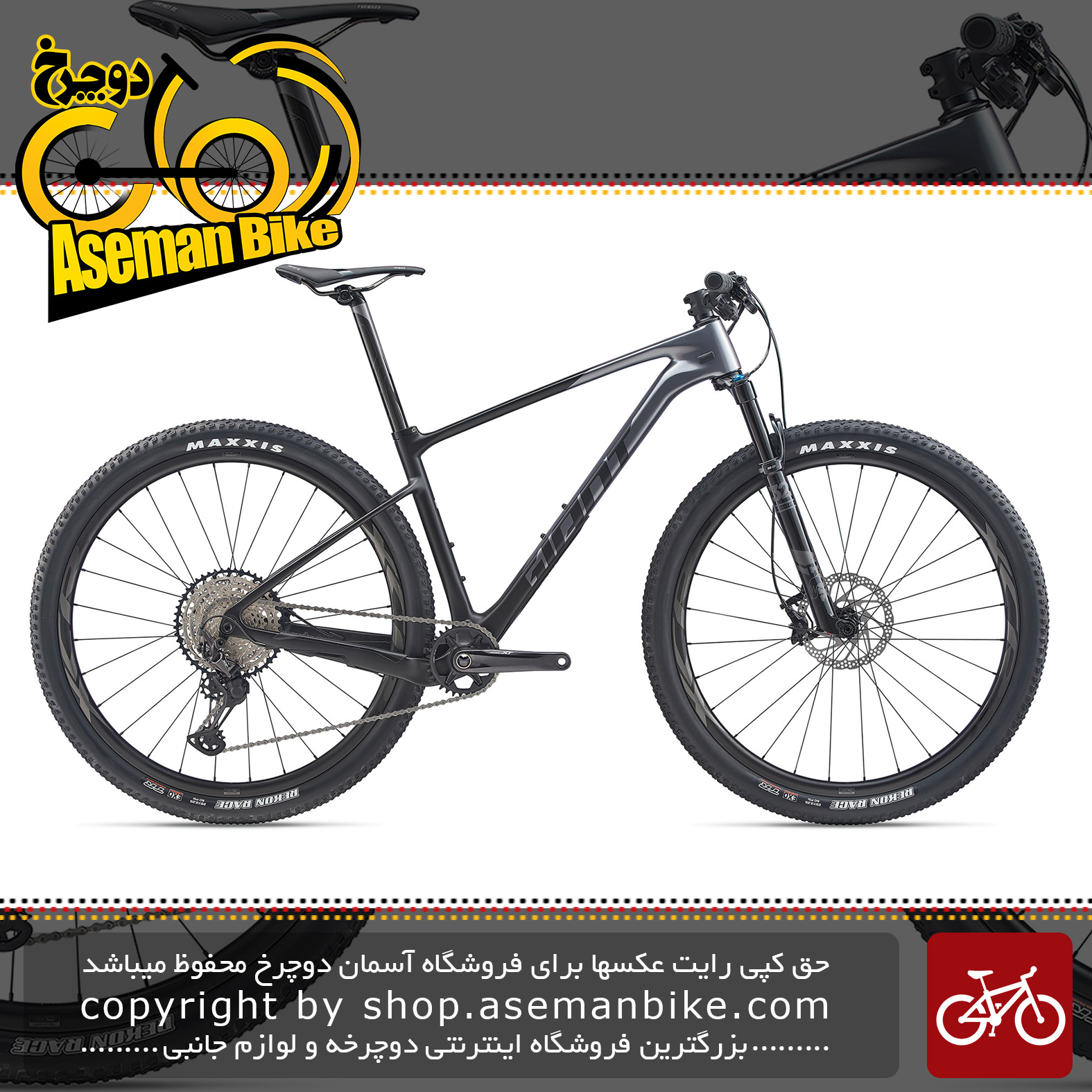 دوچرخه کوهستان جاینت مدل ایکس تی سی ادونس 29 اینچ 1 2020 Giant Mountain Bicycle XTC Advanced 29 1 2020